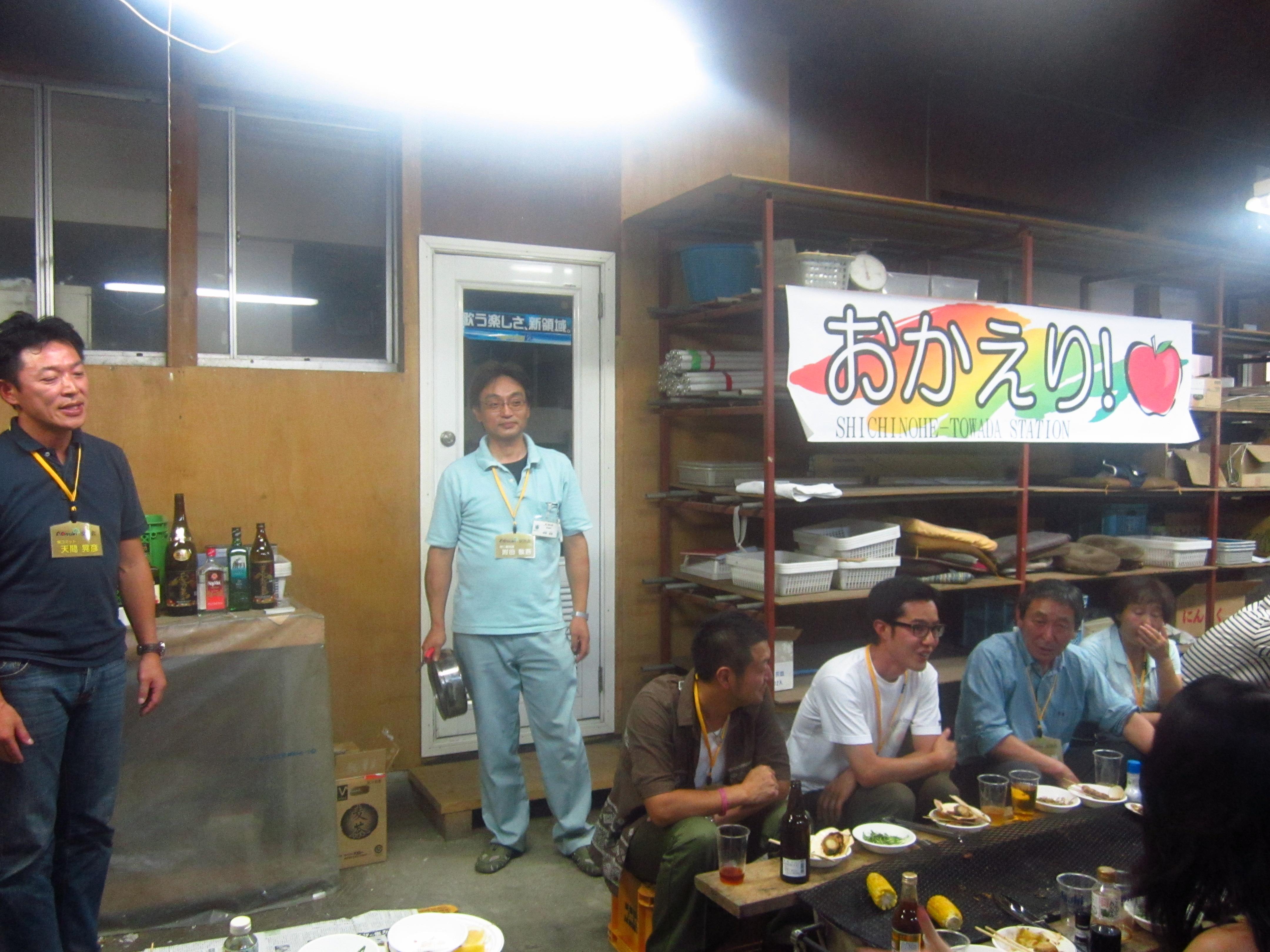 IMG 4327 - 麻布十番納涼祭り25,26日(七戸町出店)