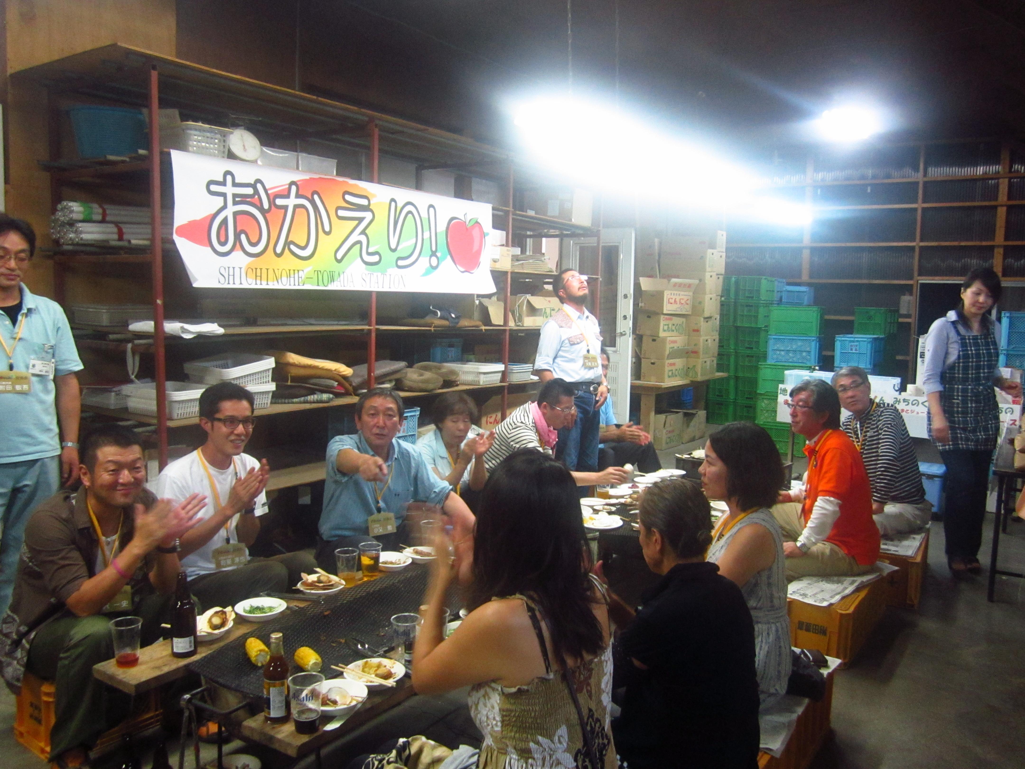 IMG 4328 - 麻布十番納涼祭り25,26日(七戸町出店)