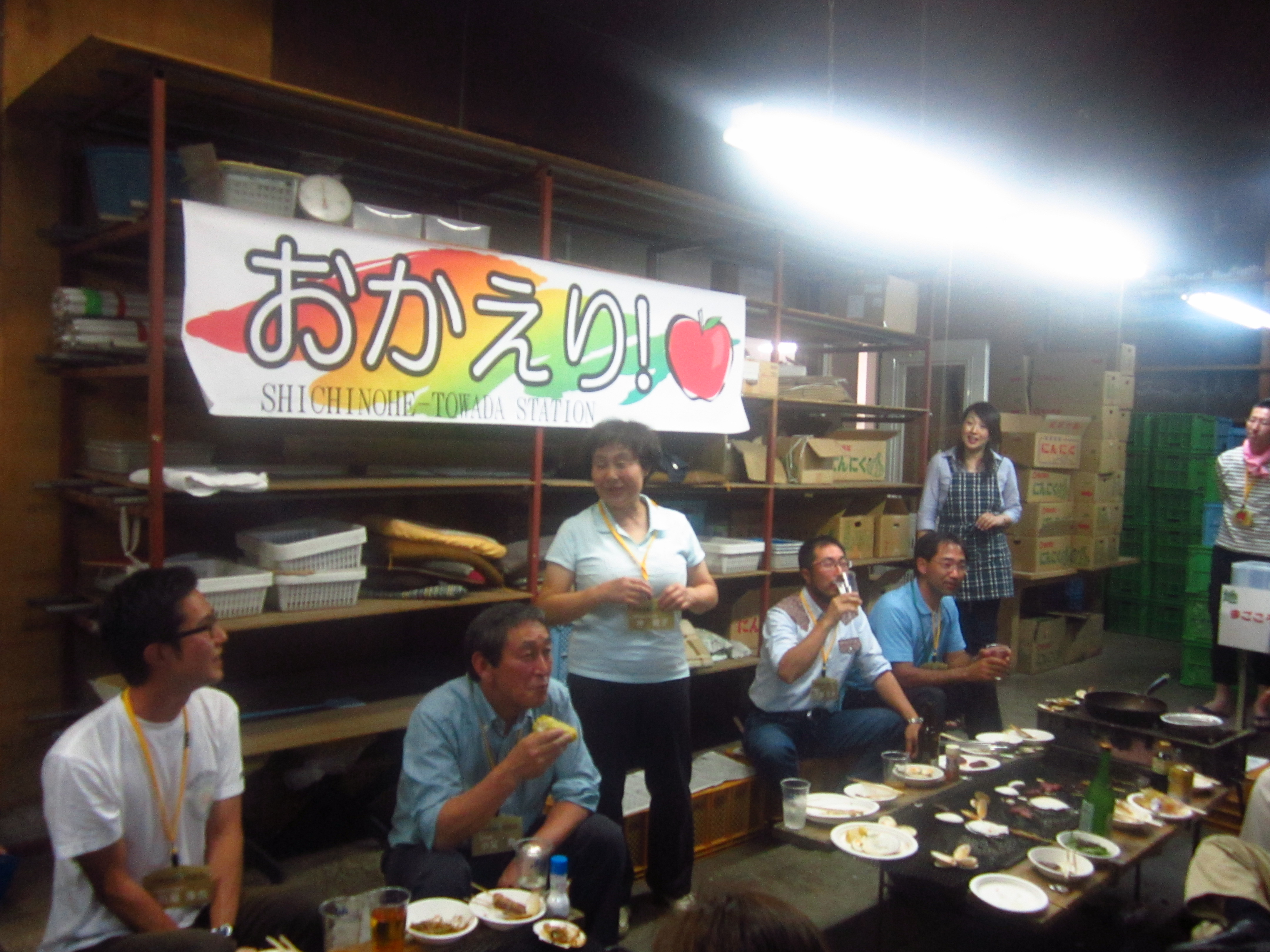 IMG 4404 - 麻布十番納涼祭り25,26日(七戸町出店)