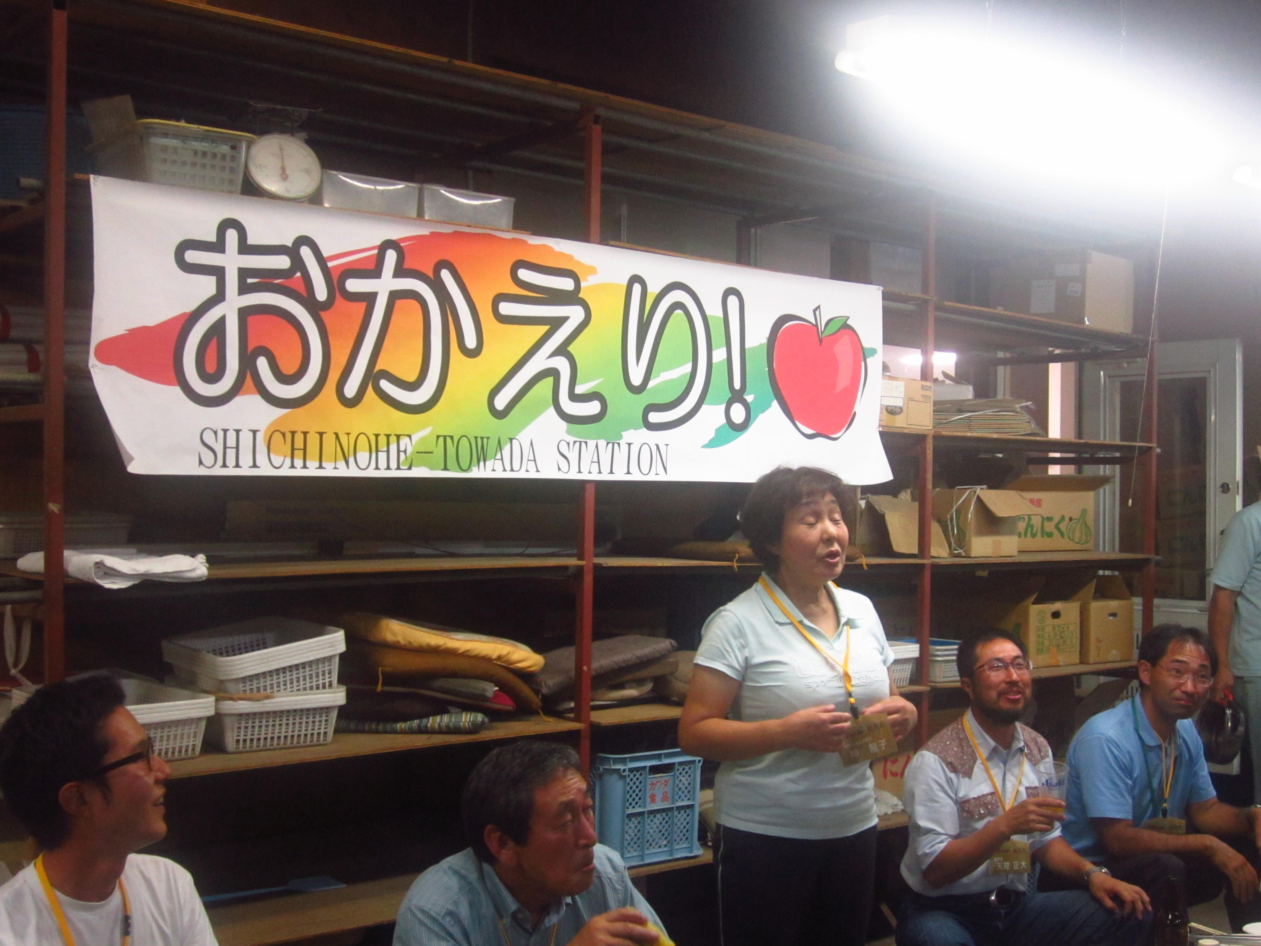 IMG 4405 - 麻布十番納涼祭り25,26日(七戸町出店)