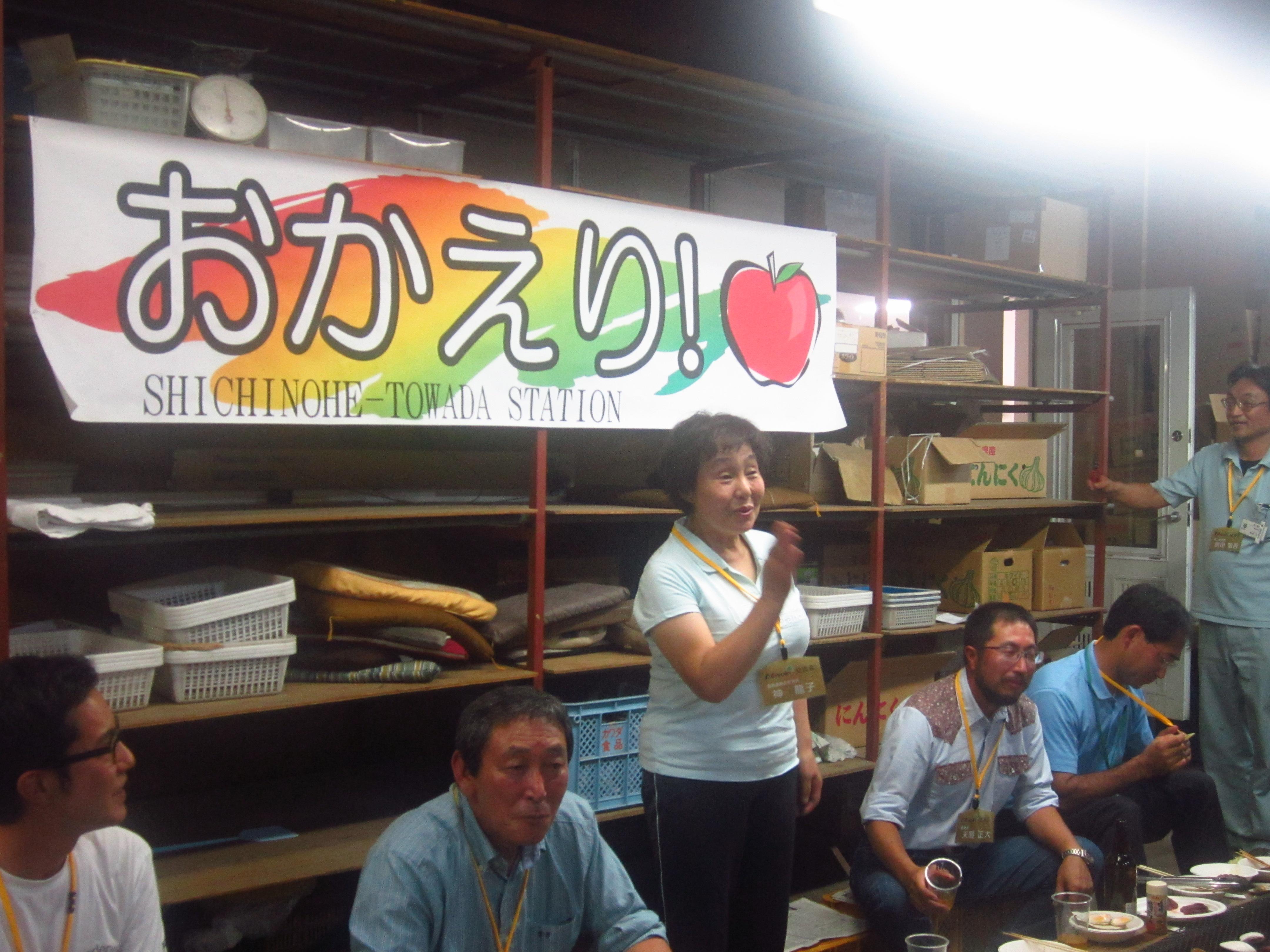 IMG 4406 - 麻布十番納涼祭り25,26日(七戸町出店)
