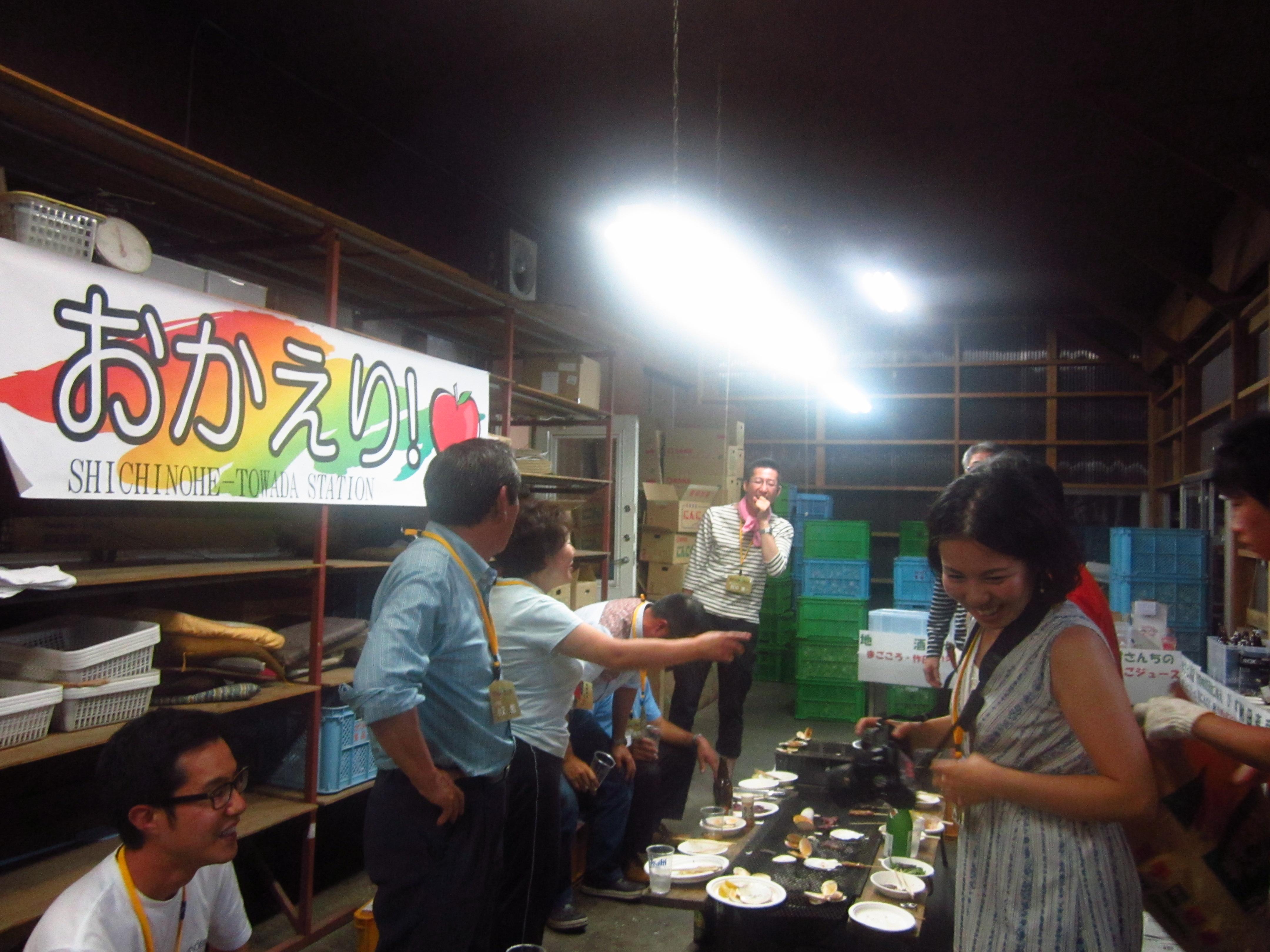 IMG 4448 - 麻布十番納涼祭り25,26日(七戸町出店)