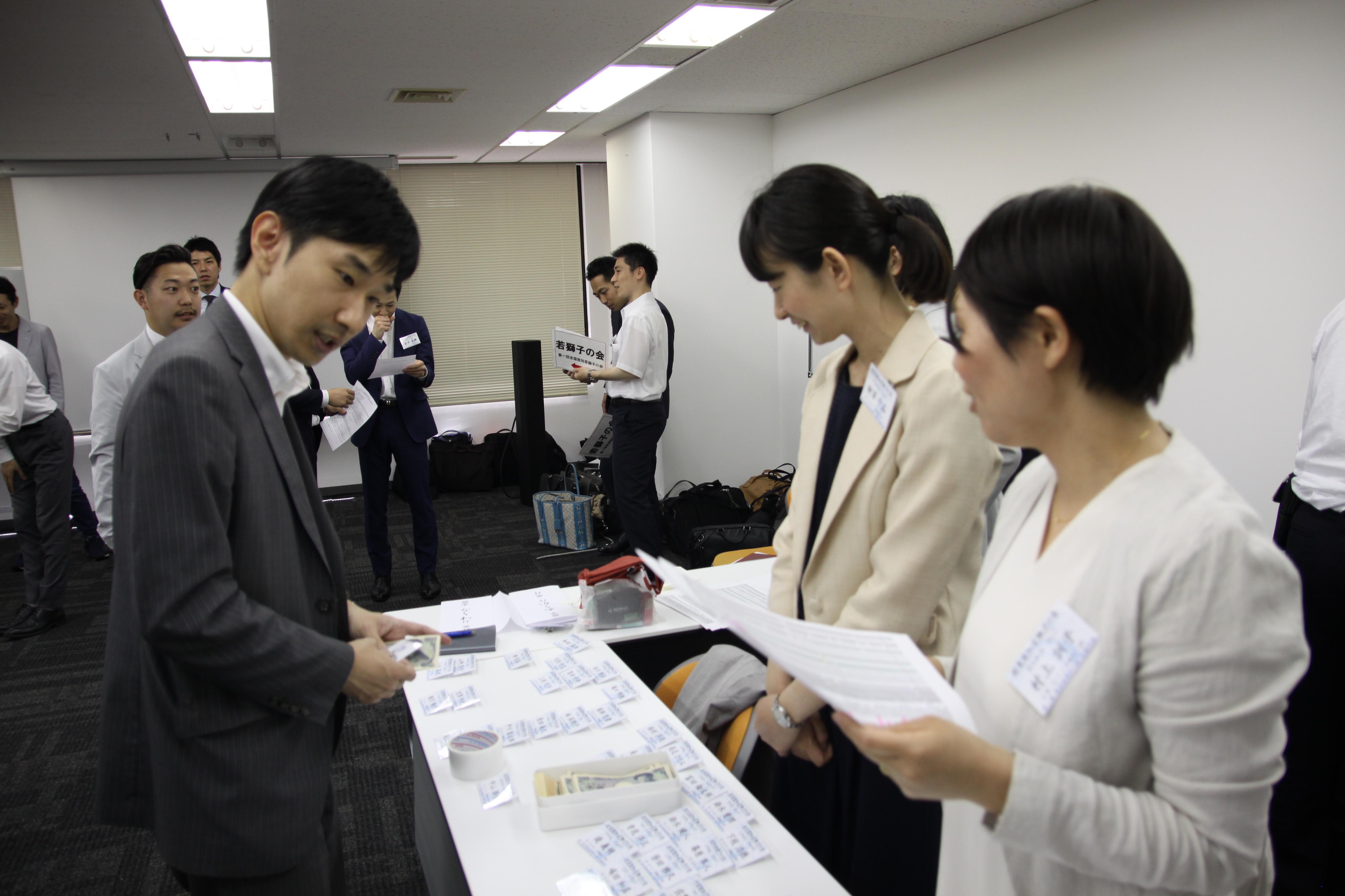 IMG 4478 - 関東若獅子の会、記念すべき第100回