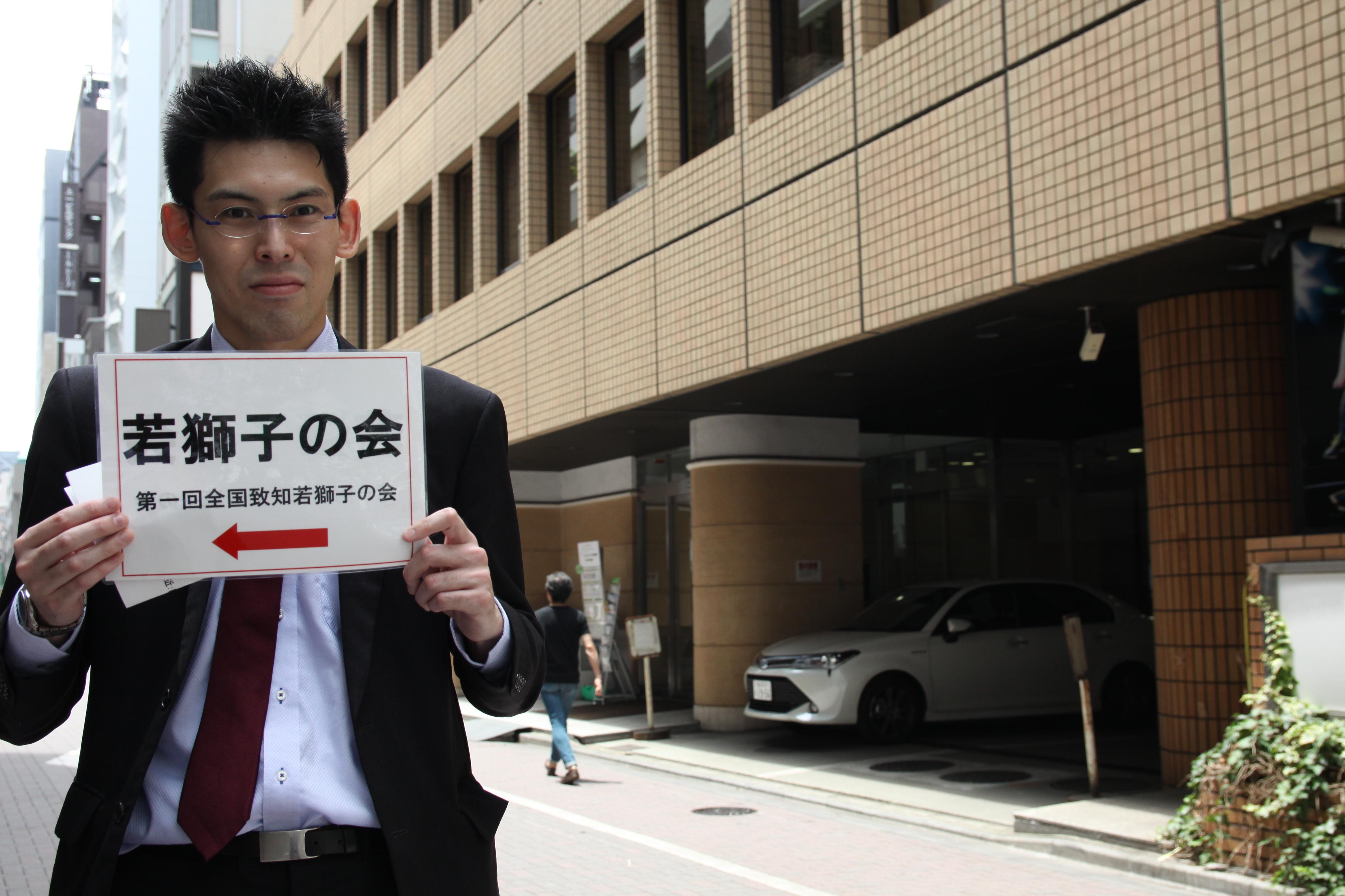 IMG 4496 - 関東若獅子の会、記念すべき第100回
