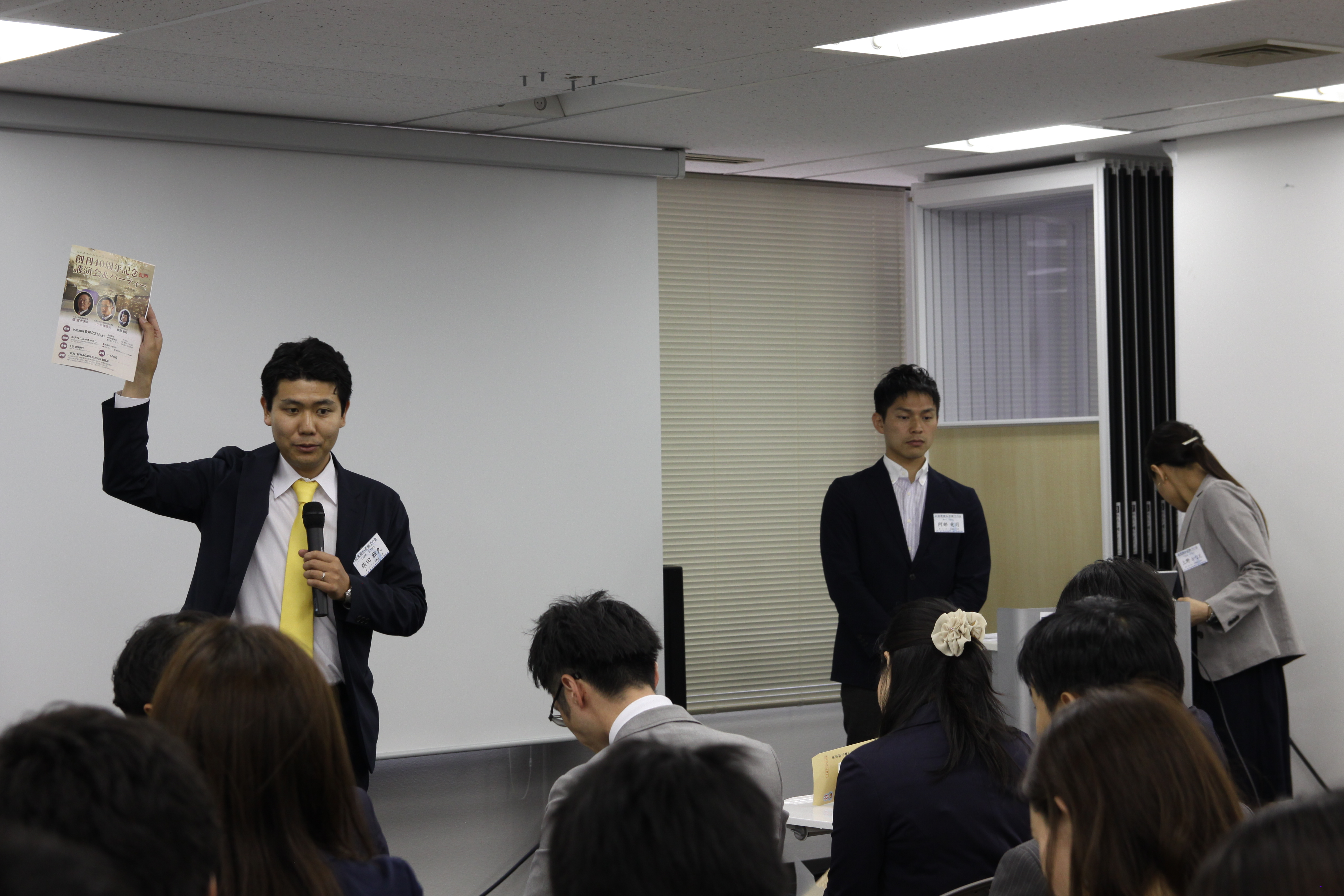 IMG 4503 - 関東若獅子の会、記念すべき第100回
