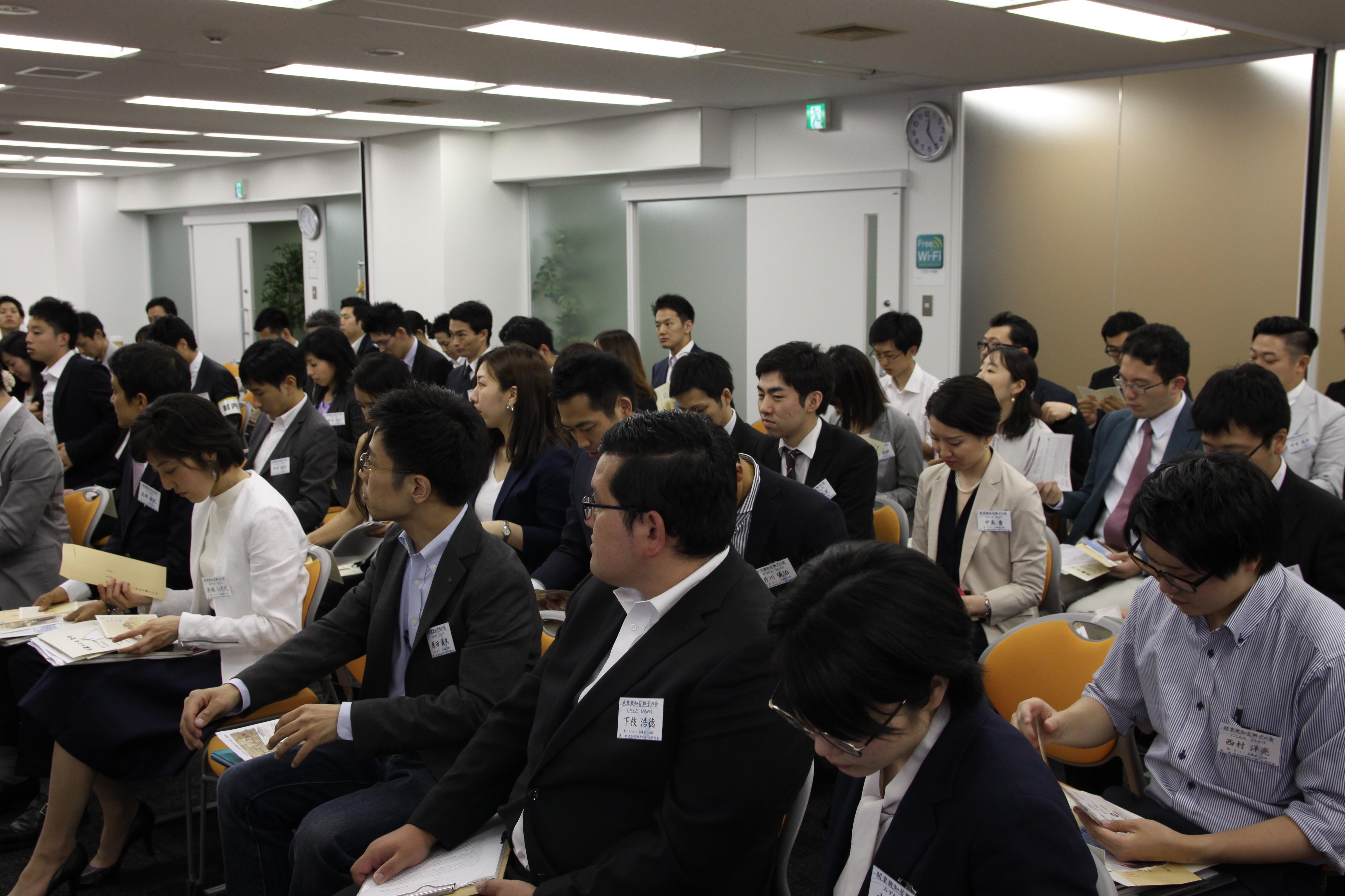 IMG 4505 - 関東若獅子の会、記念すべき第100回