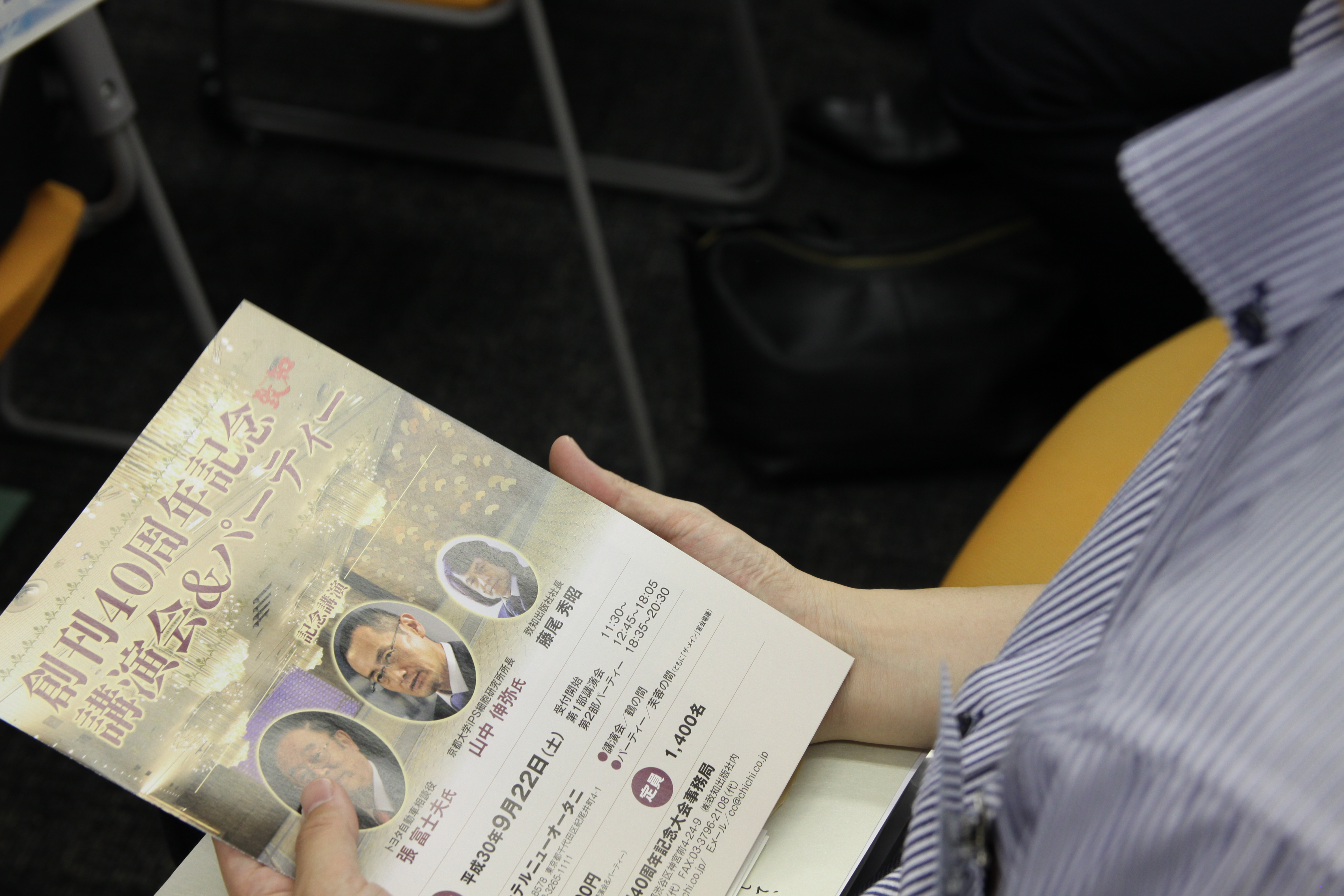 IMG 4506 - 関東若獅子の会、記念すべき第100回