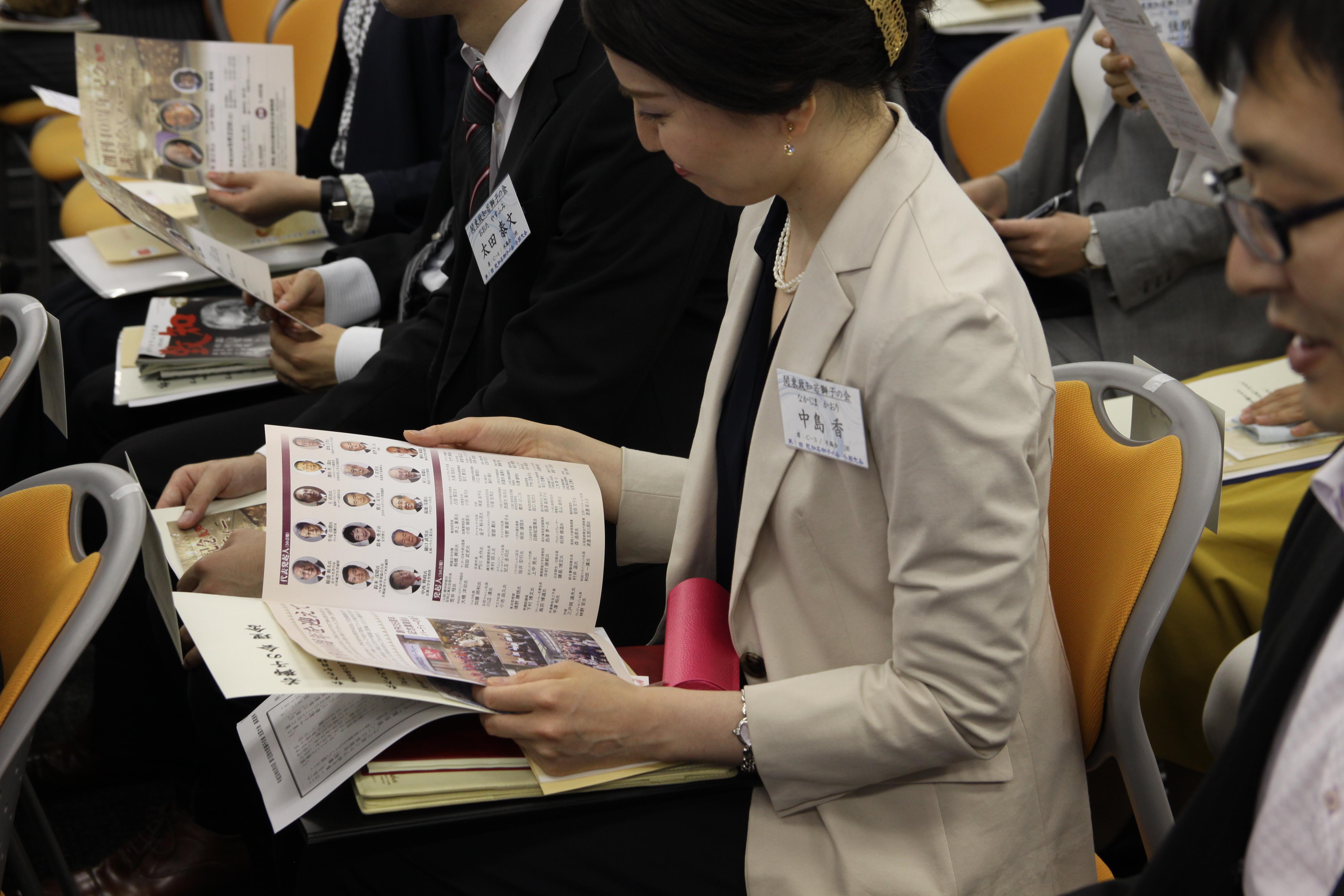 IMG 4508 - 関東若獅子の会、記念すべき第100回