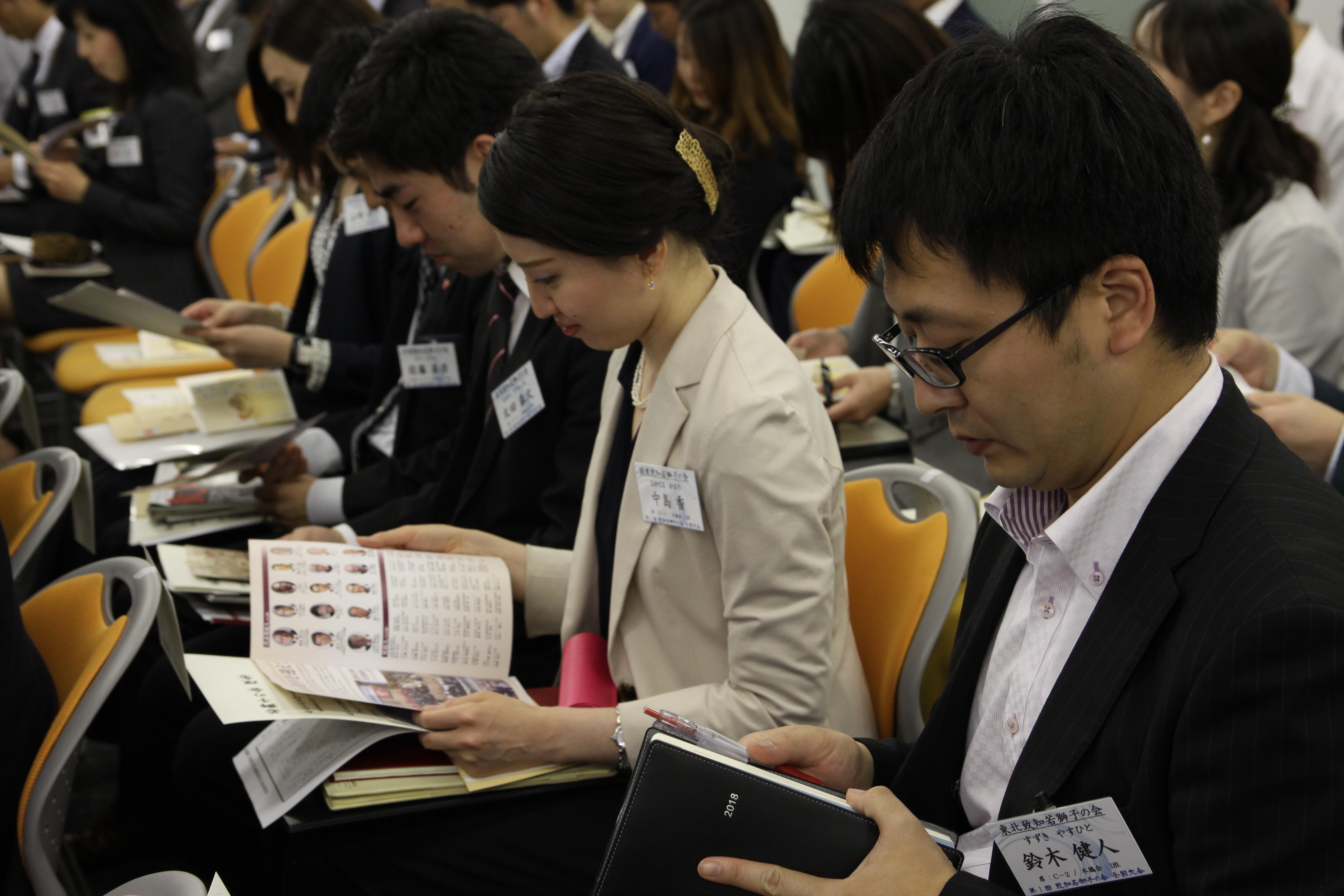 IMG 4509 - 関東若獅子の会、記念すべき第100回
