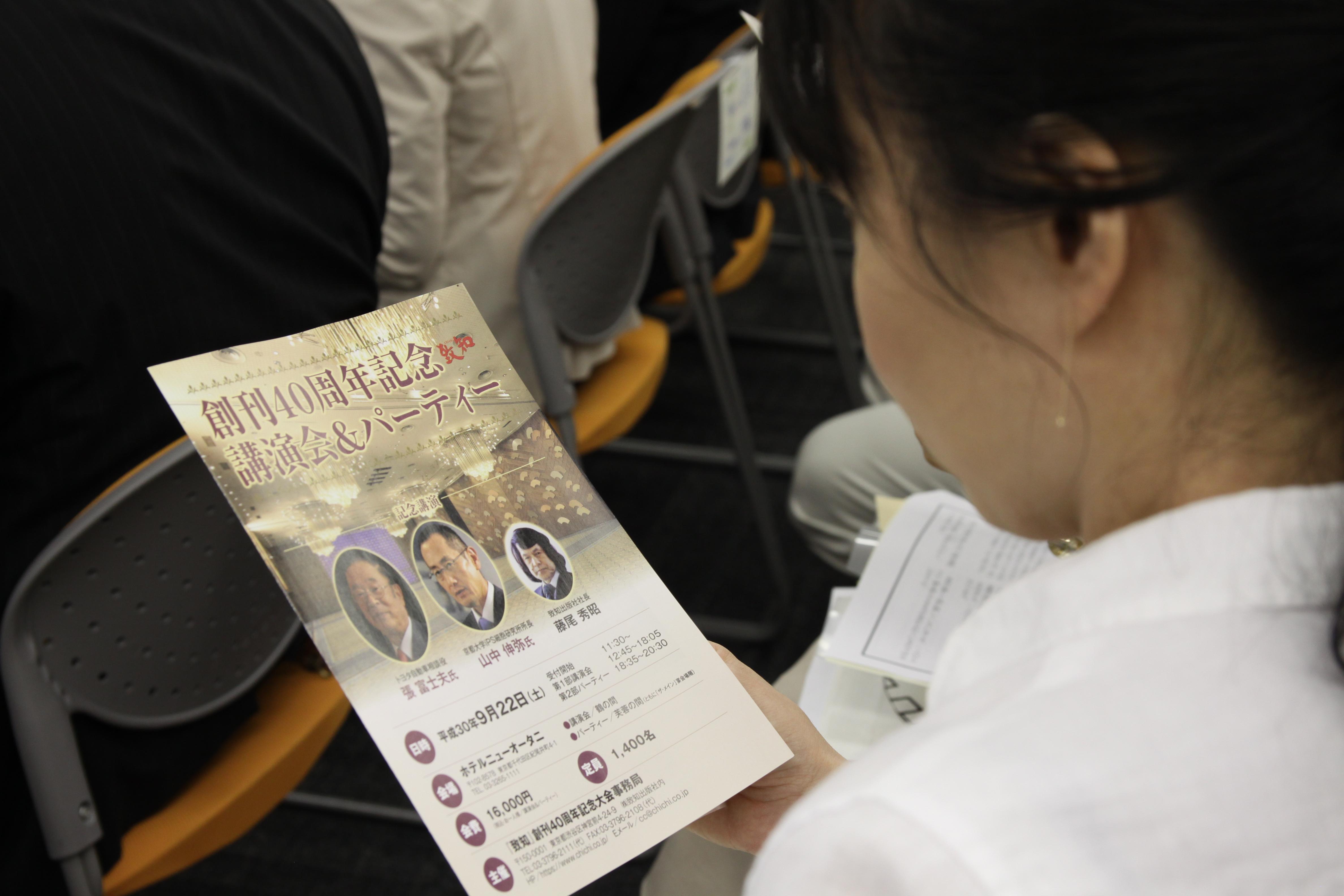 IMG 4510 - 関東若獅子の会、記念すべき第100回