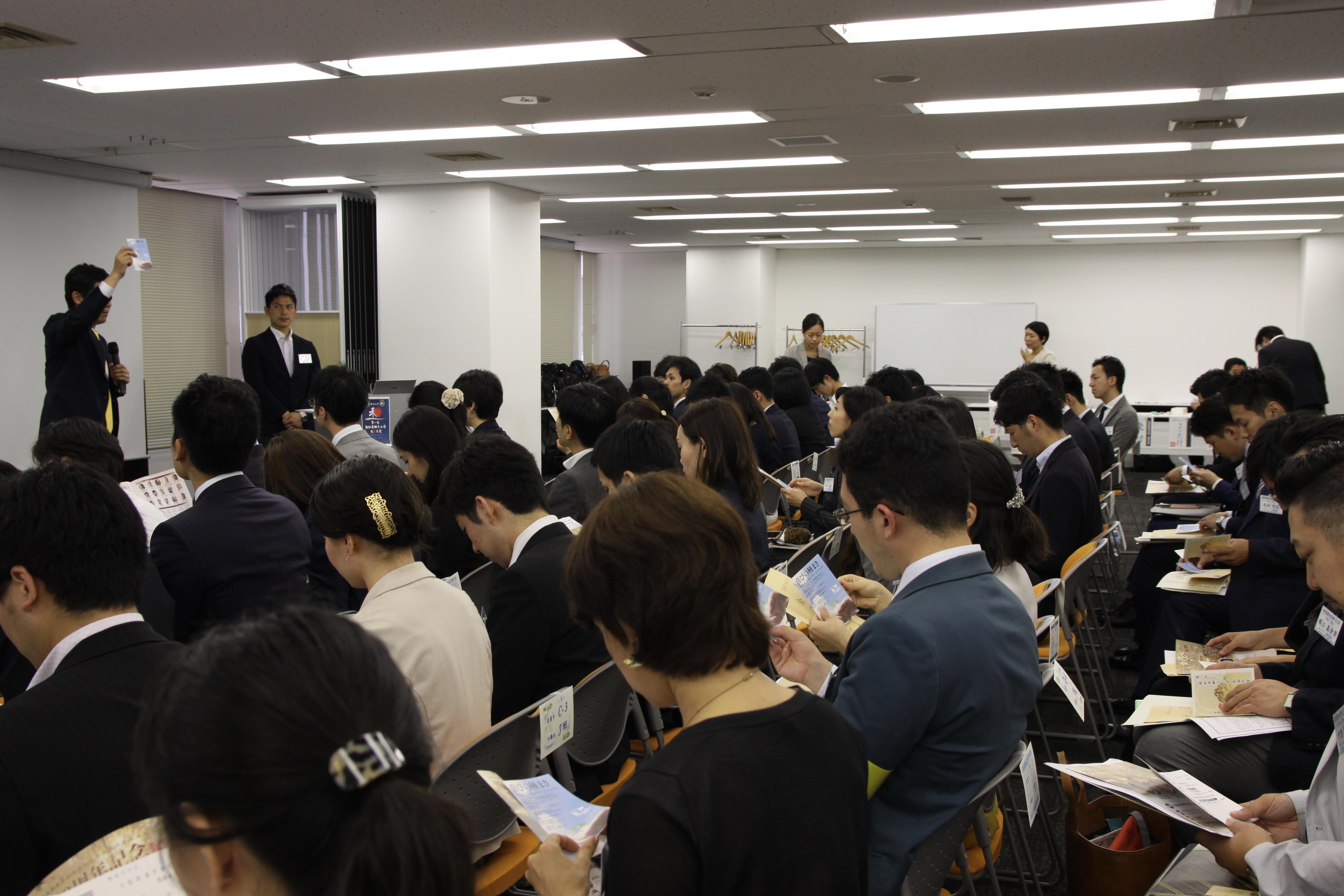 IMG 4512 - 関東若獅子の会、記念すべき第100回