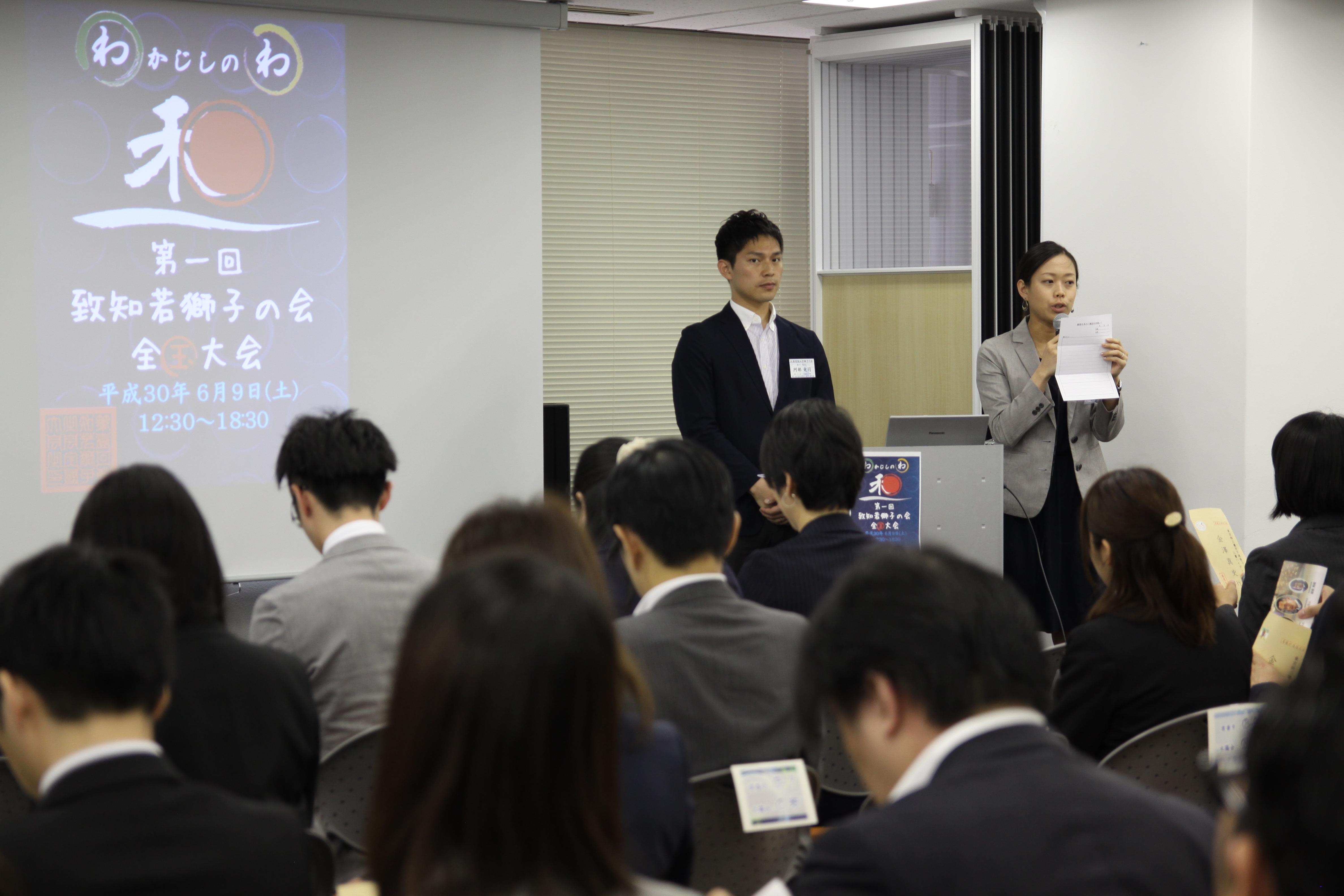 IMG 4515 - 関東若獅子の会、記念すべき第100回