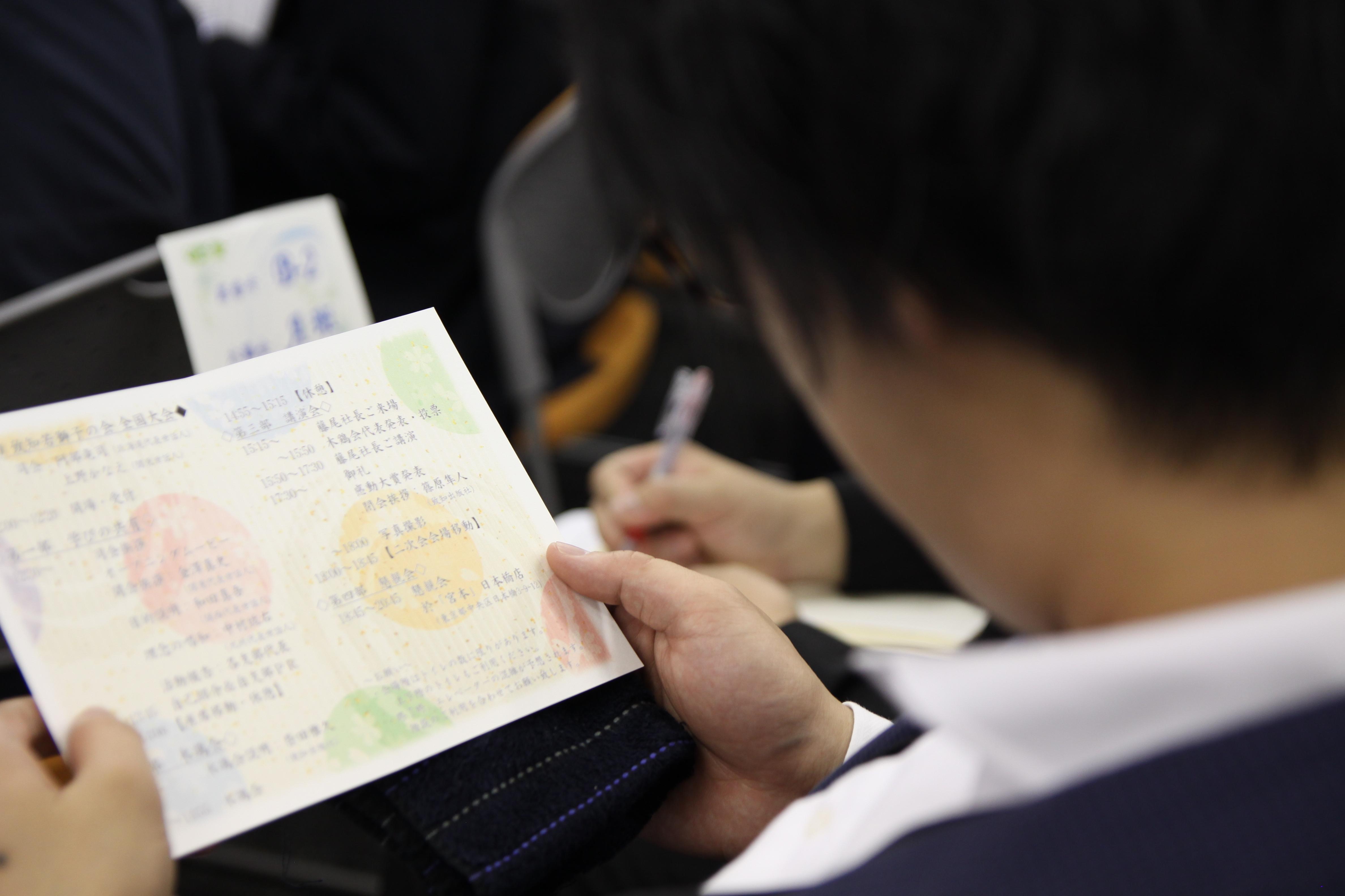 IMG 4519 - 関東若獅子の会、記念すべき第100回