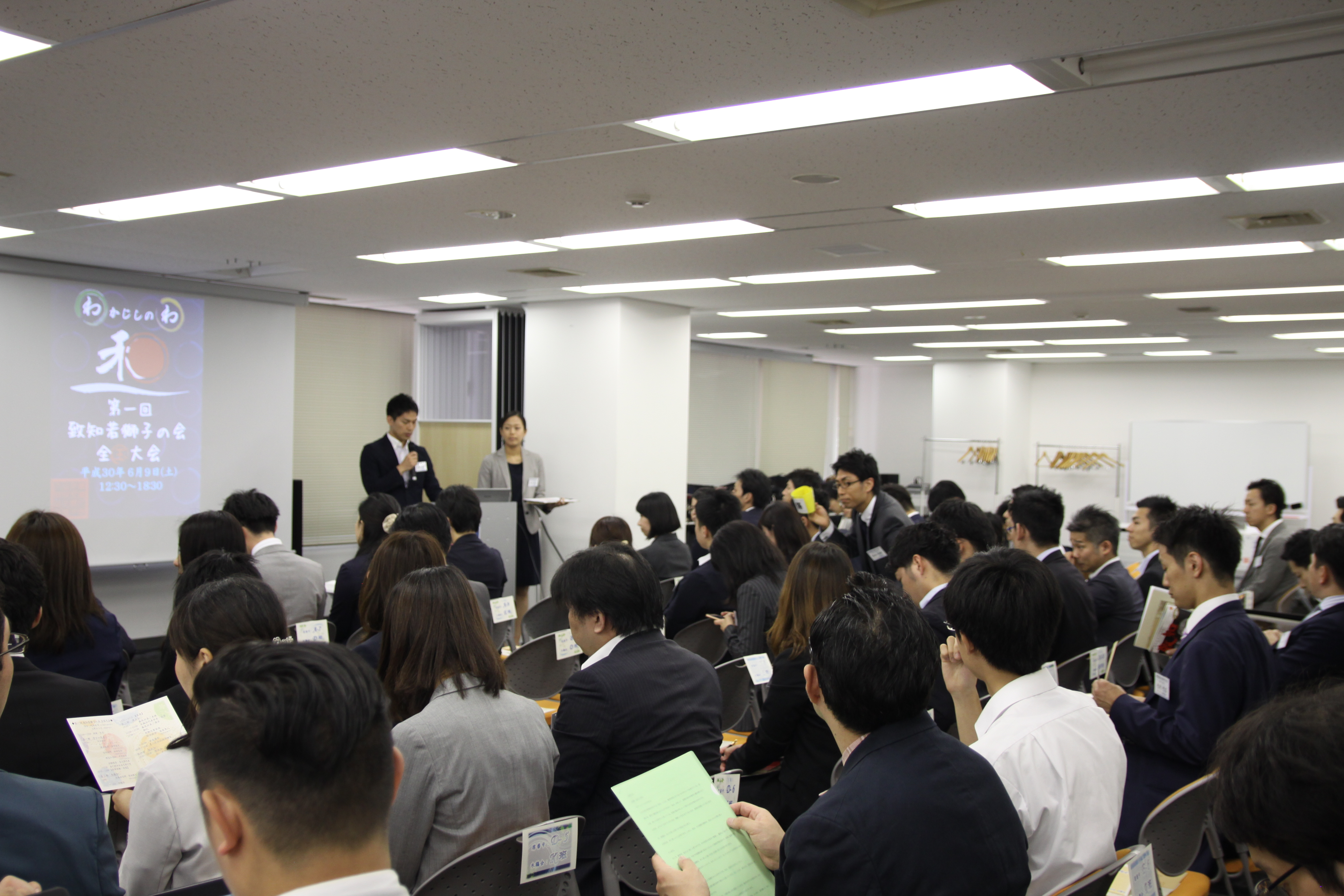 IMG 4520 - 関東若獅子の会、記念すべき第100回