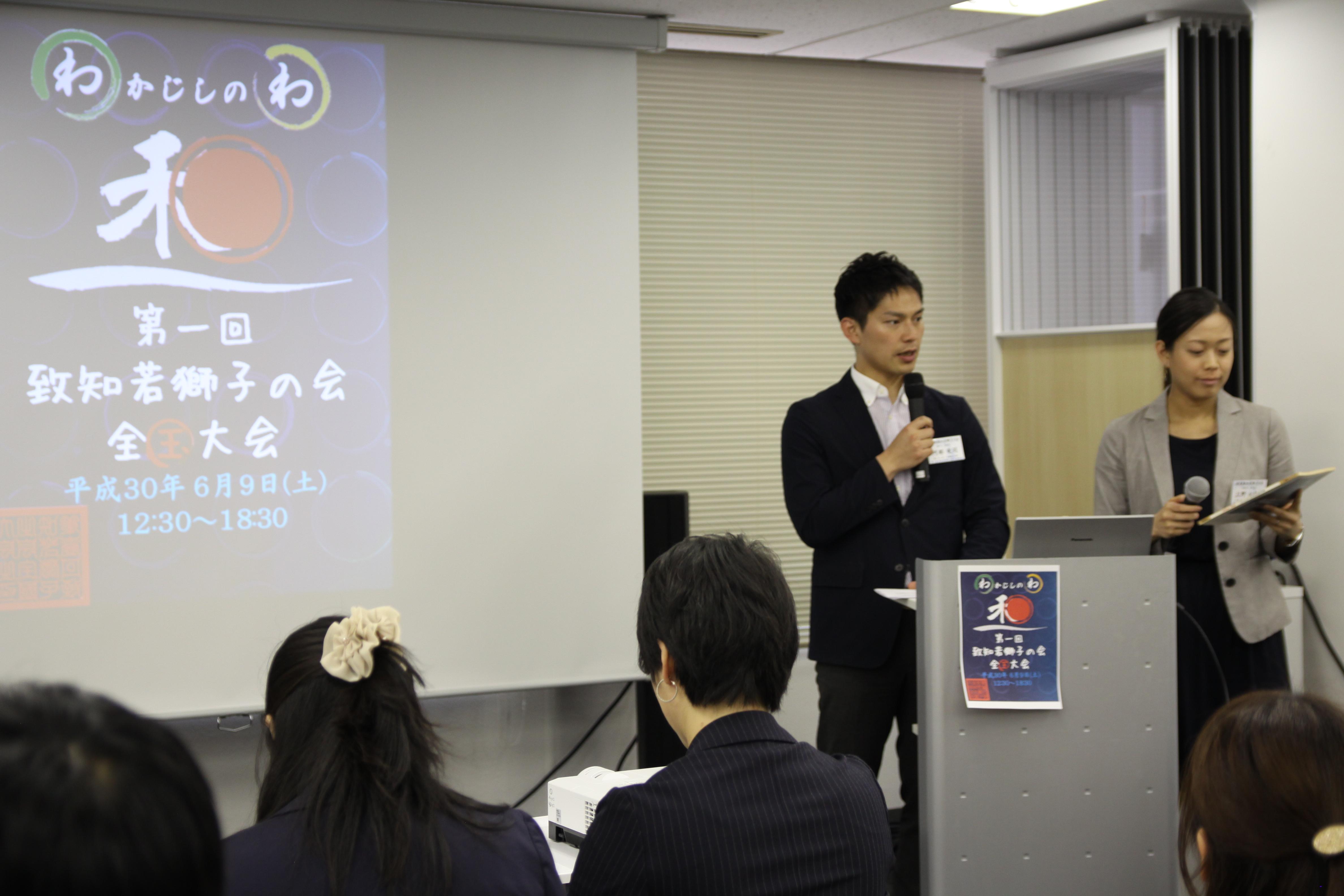 IMG 4521 - 関東若獅子の会、記念すべき第100回