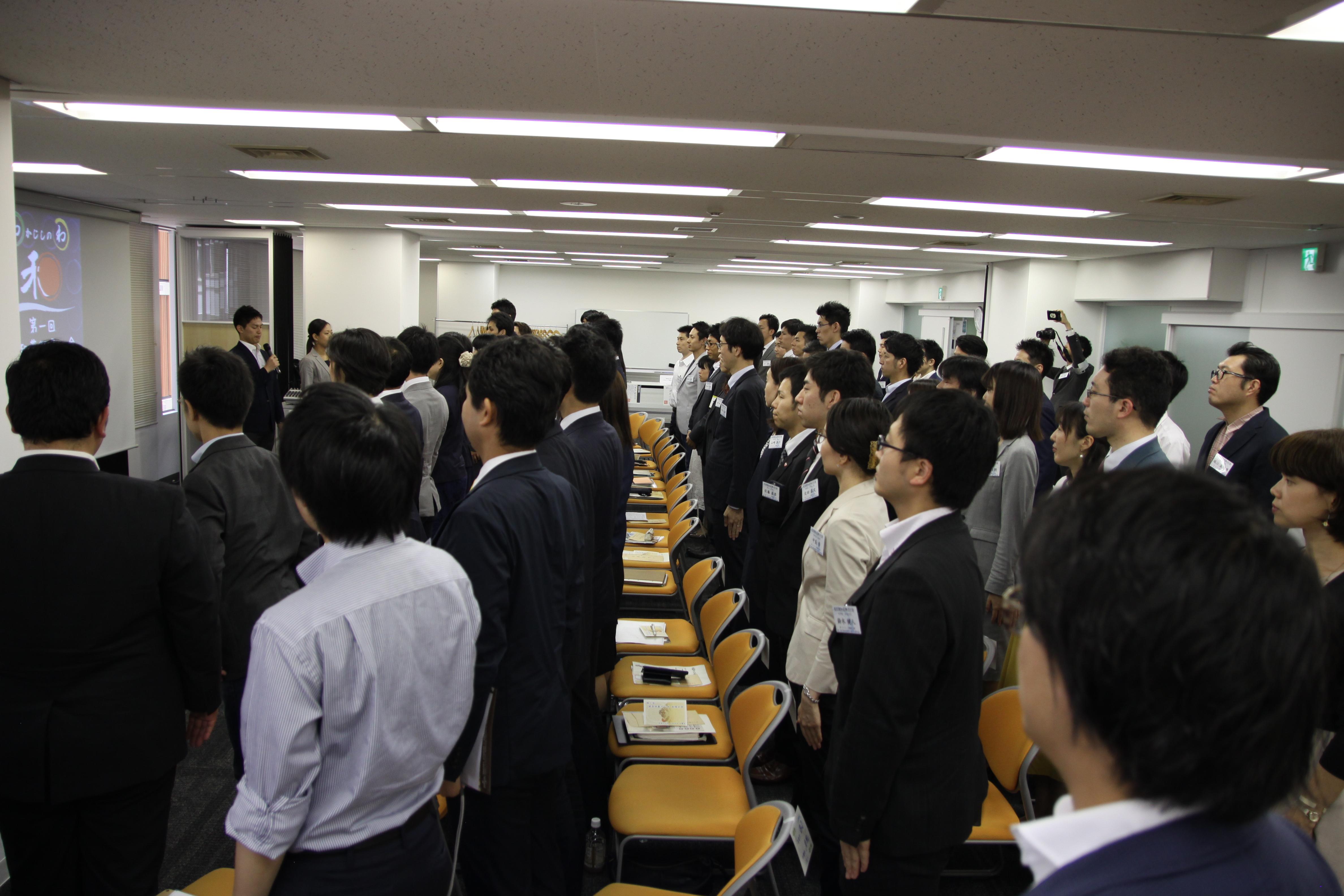 IMG 4530 - 関東若獅子の会、記念すべき第100回