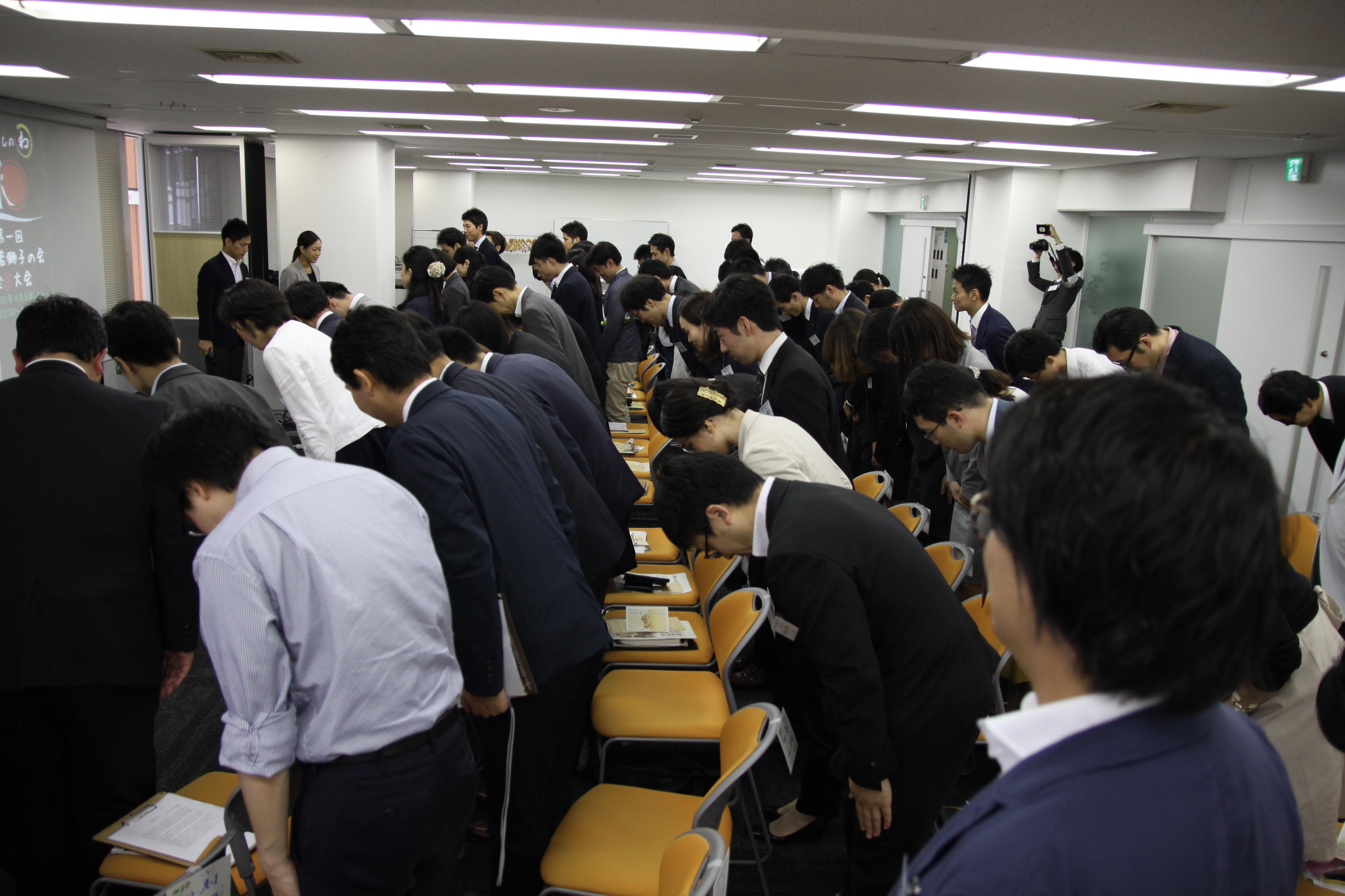 IMG 4531 - 関東若獅子の会、記念すべき第100回