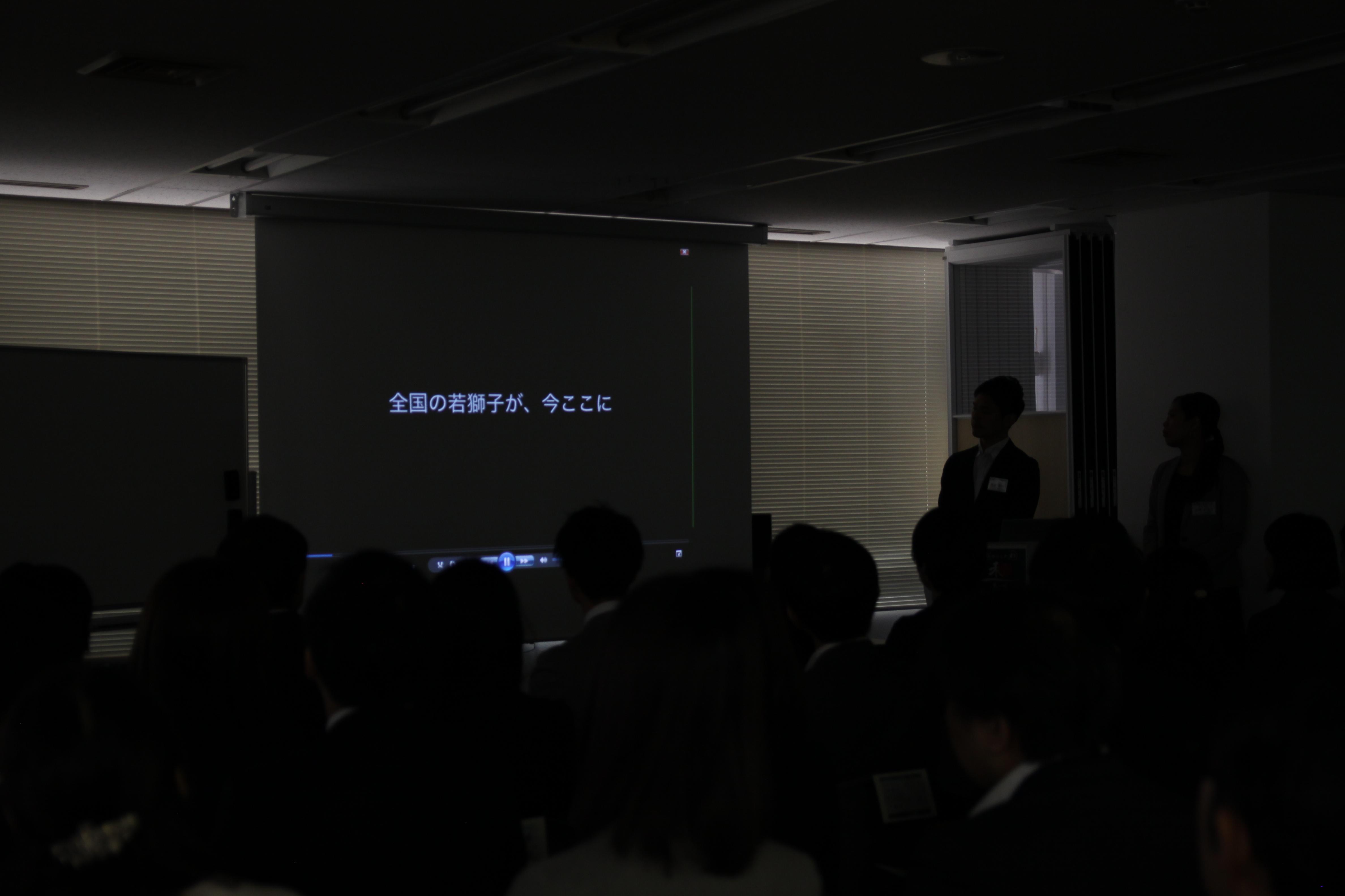 IMG 4539 - 関東若獅子の会、記念すべき第100回
