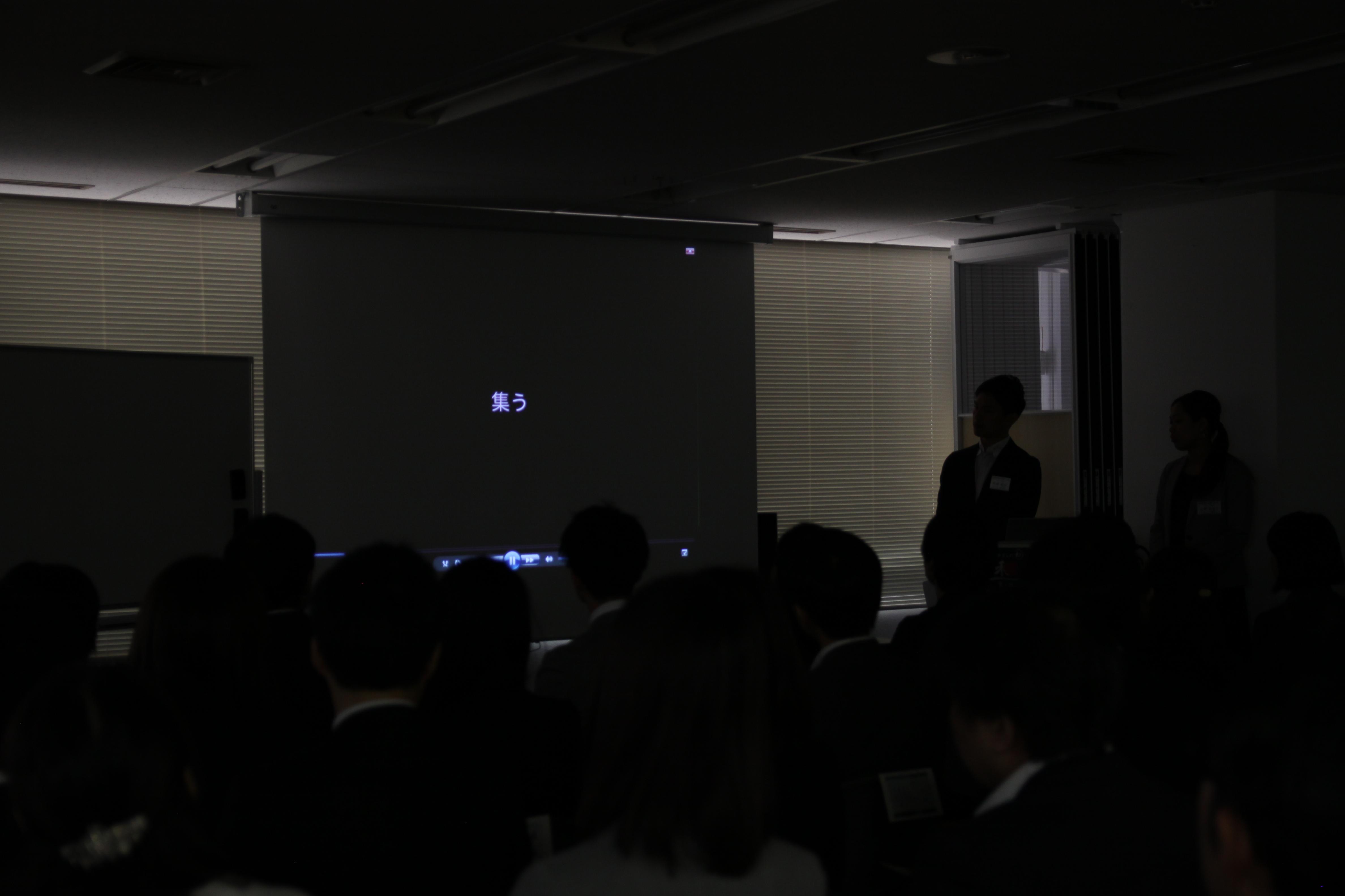 IMG 4540 - 関東若獅子の会、記念すべき第100回