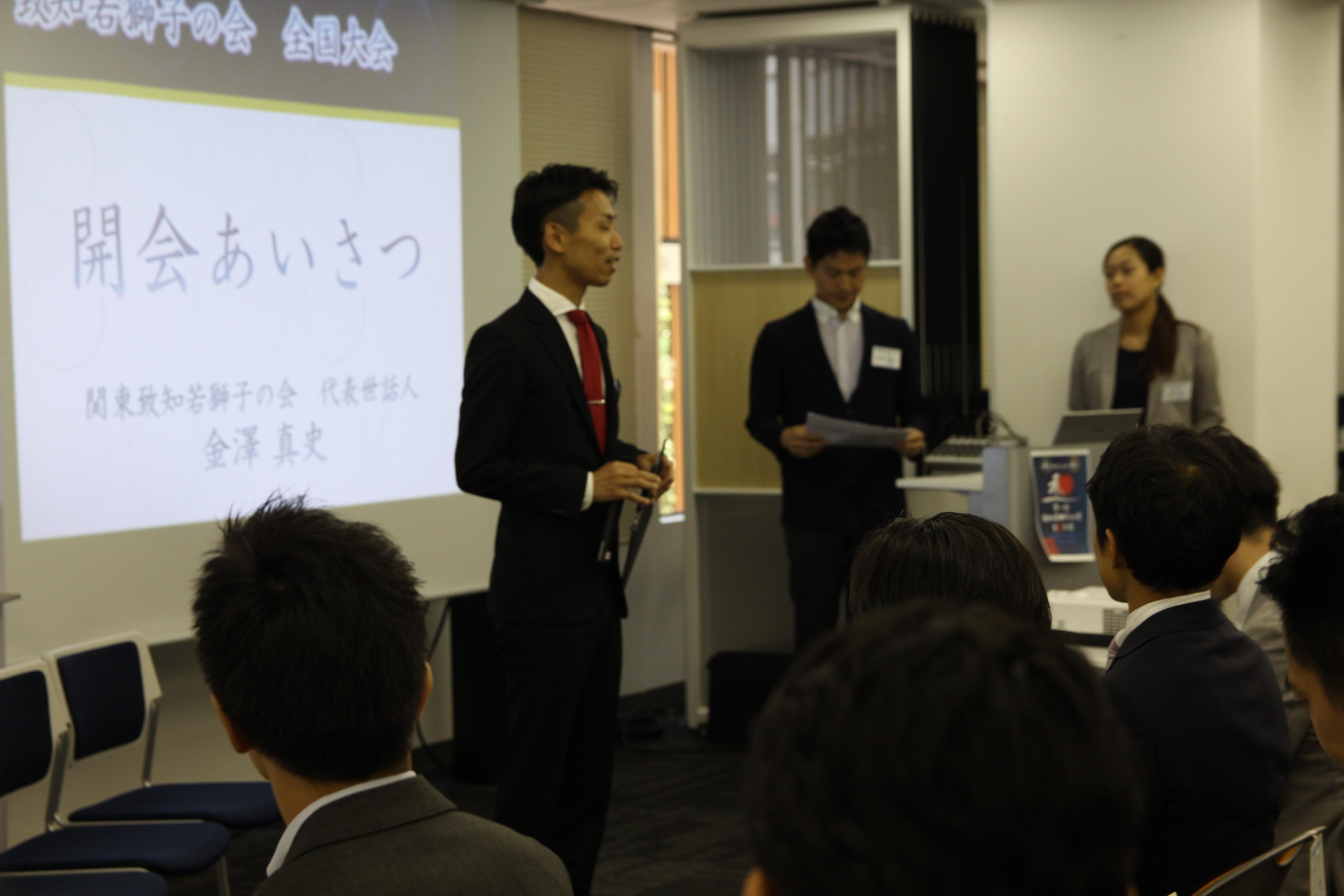 IMG 4551 - 関東若獅子の会、記念すべき第100回