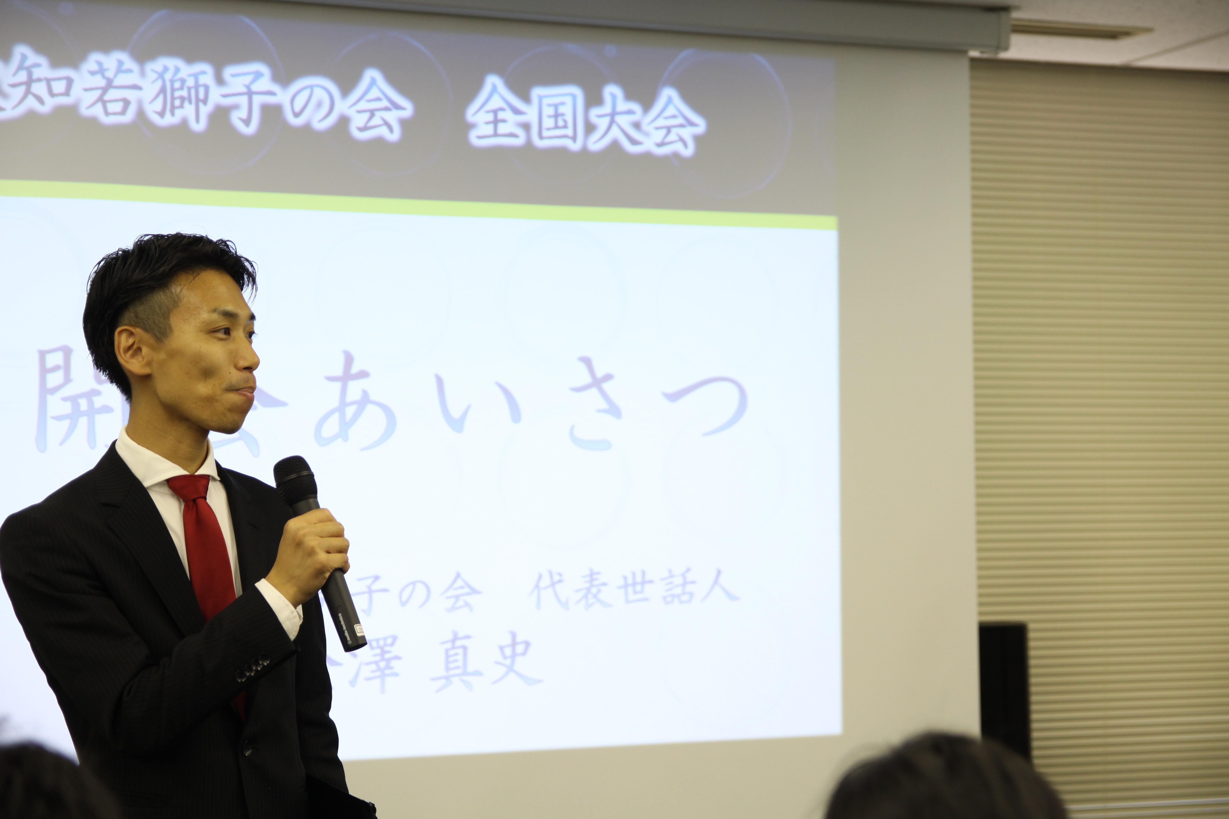 IMG 4556 - 関東若獅子の会、記念すべき第100回