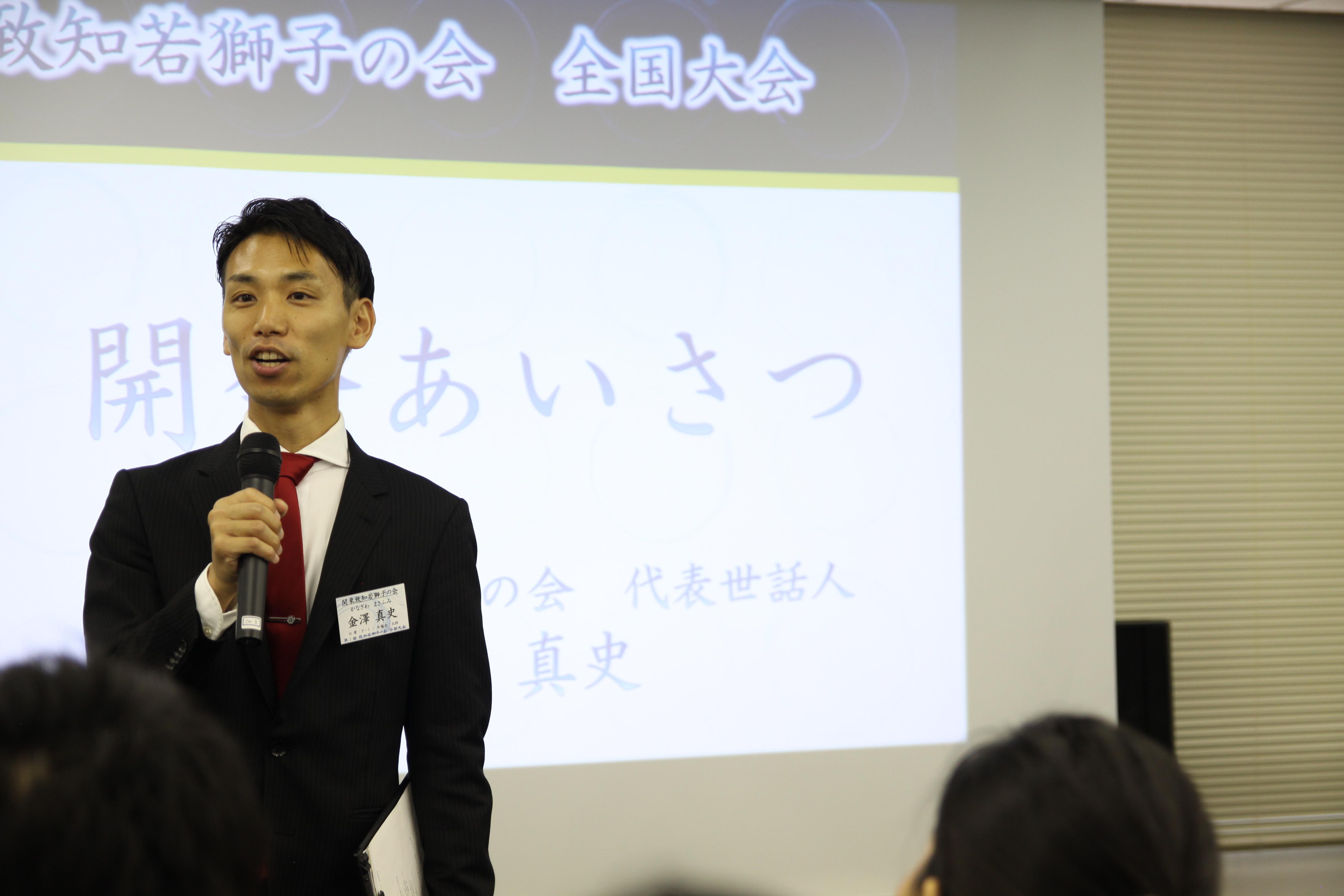 IMG 4558 - 関東若獅子の会、記念すべき第100回