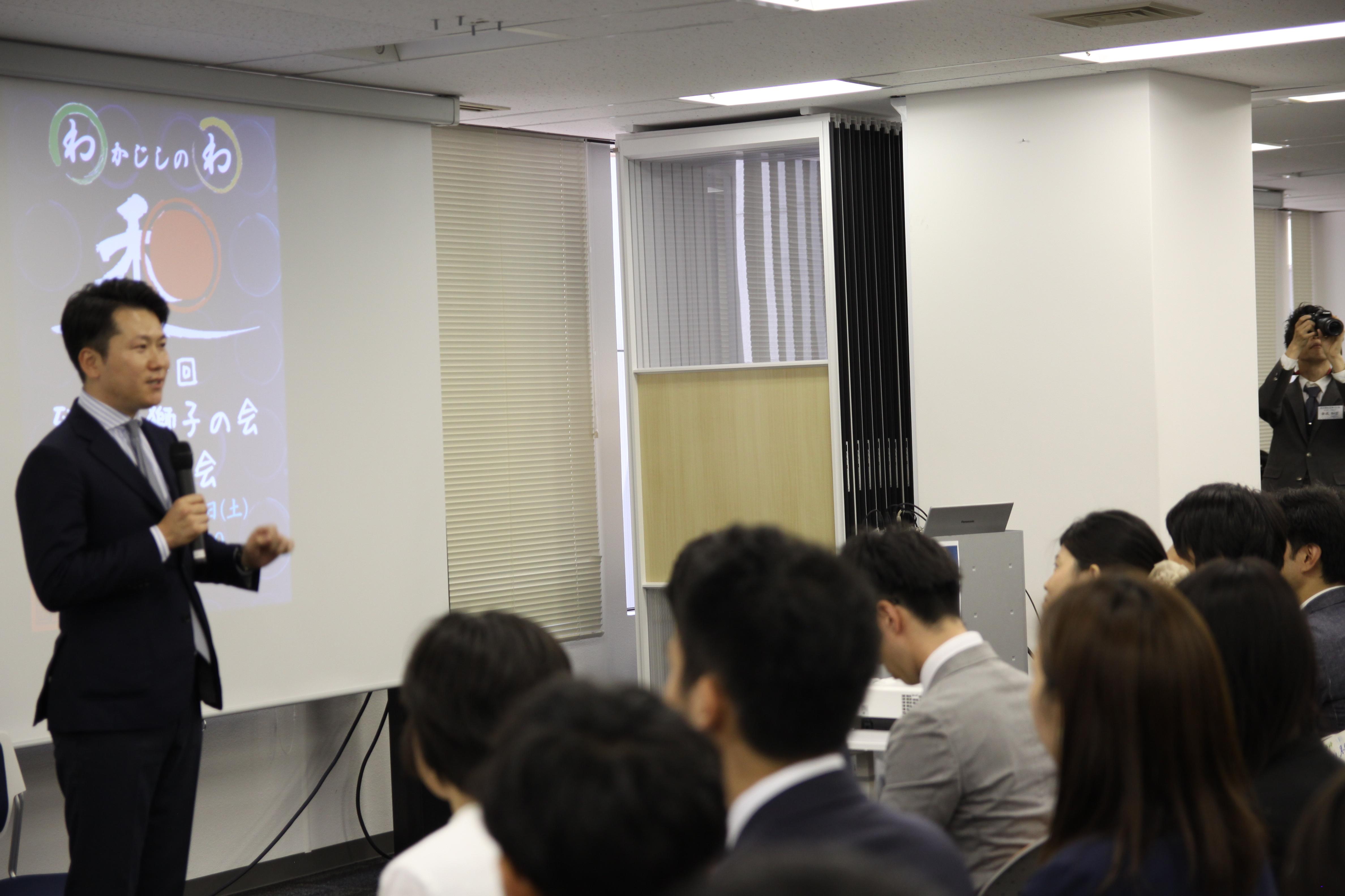 IMG 4572 - 関東若獅子の会、記念すべき第100回