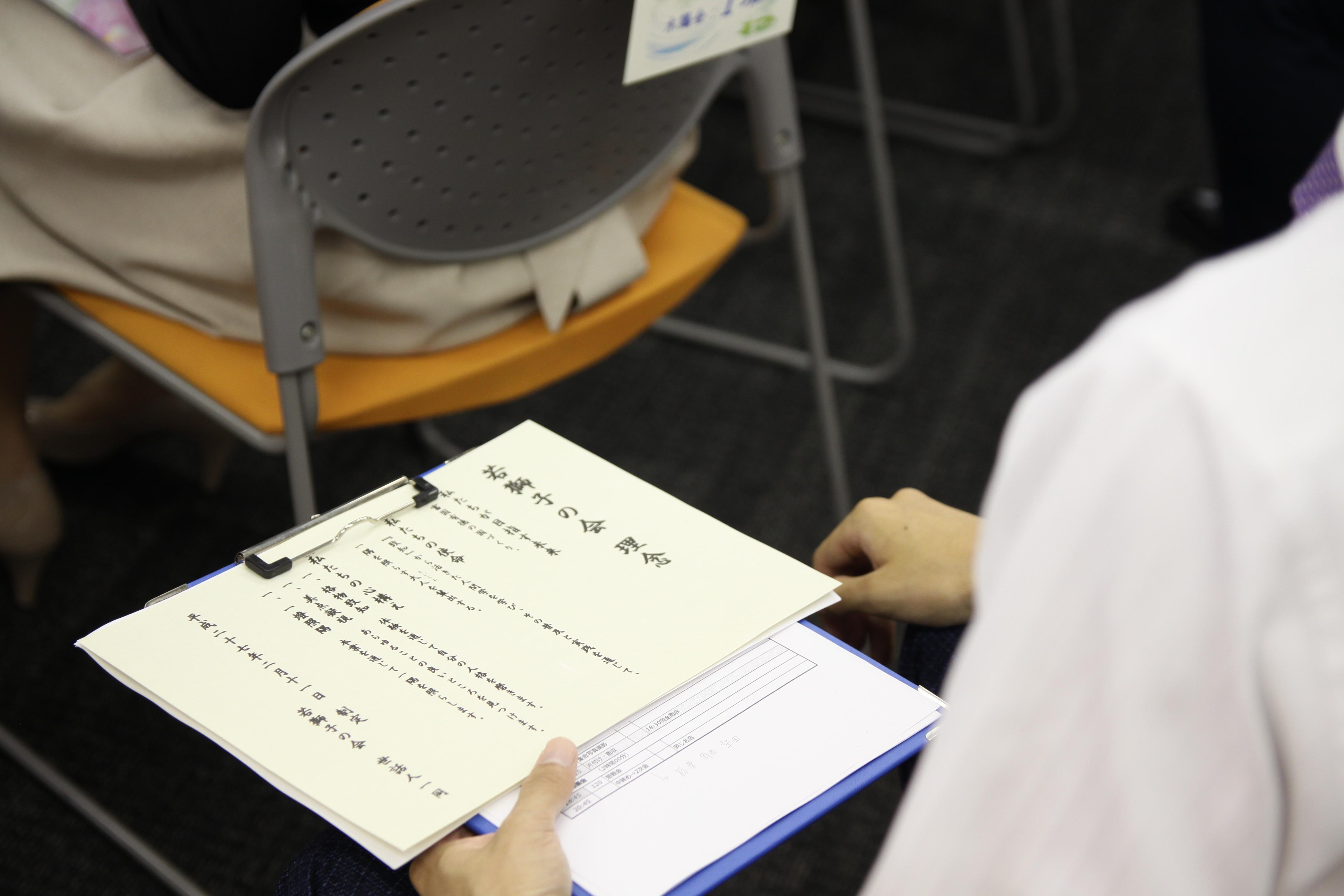 IMG 4586 - 関東若獅子の会、記念すべき第100回