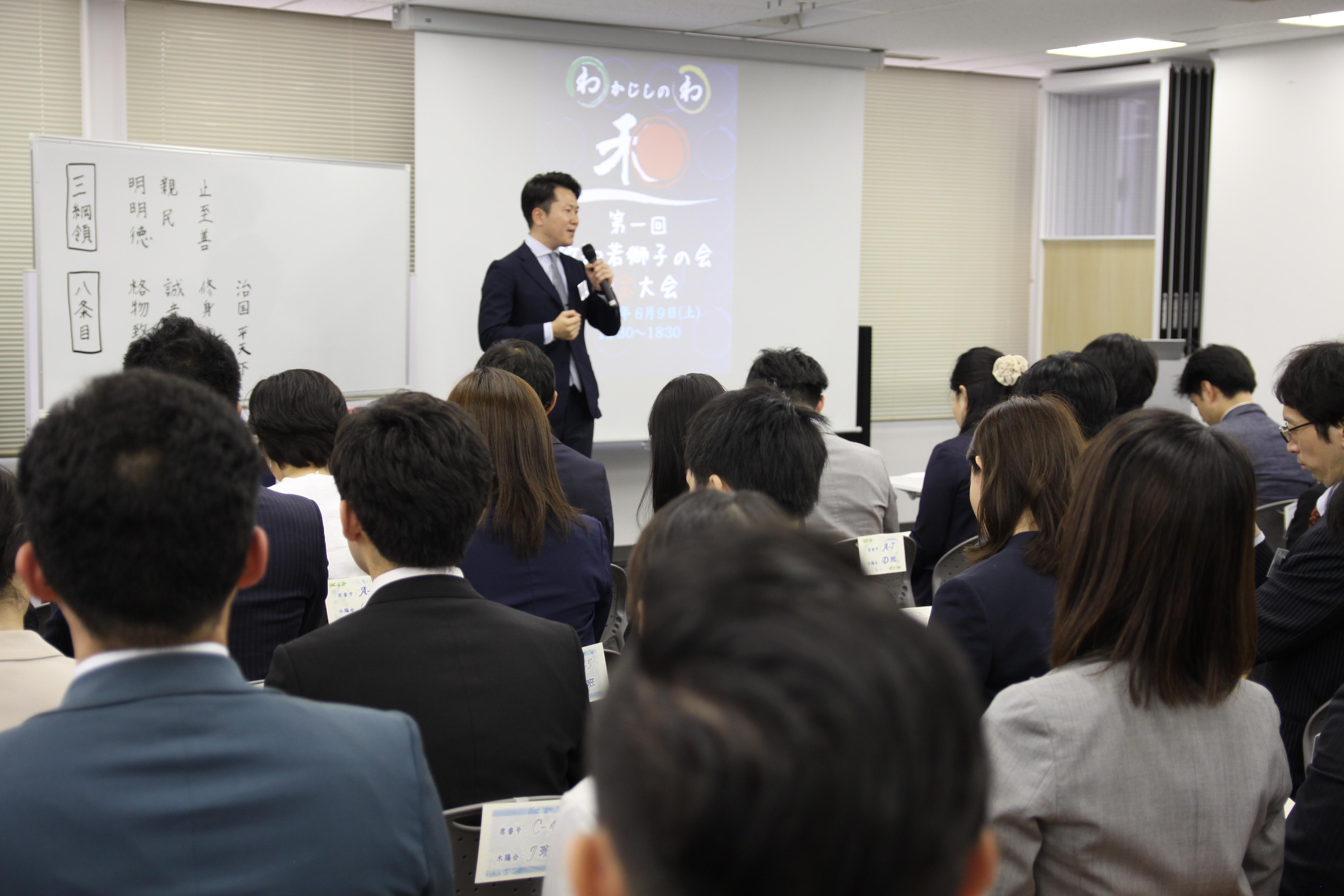 IMG 4603 - 関東若獅子の会、記念すべき第100回