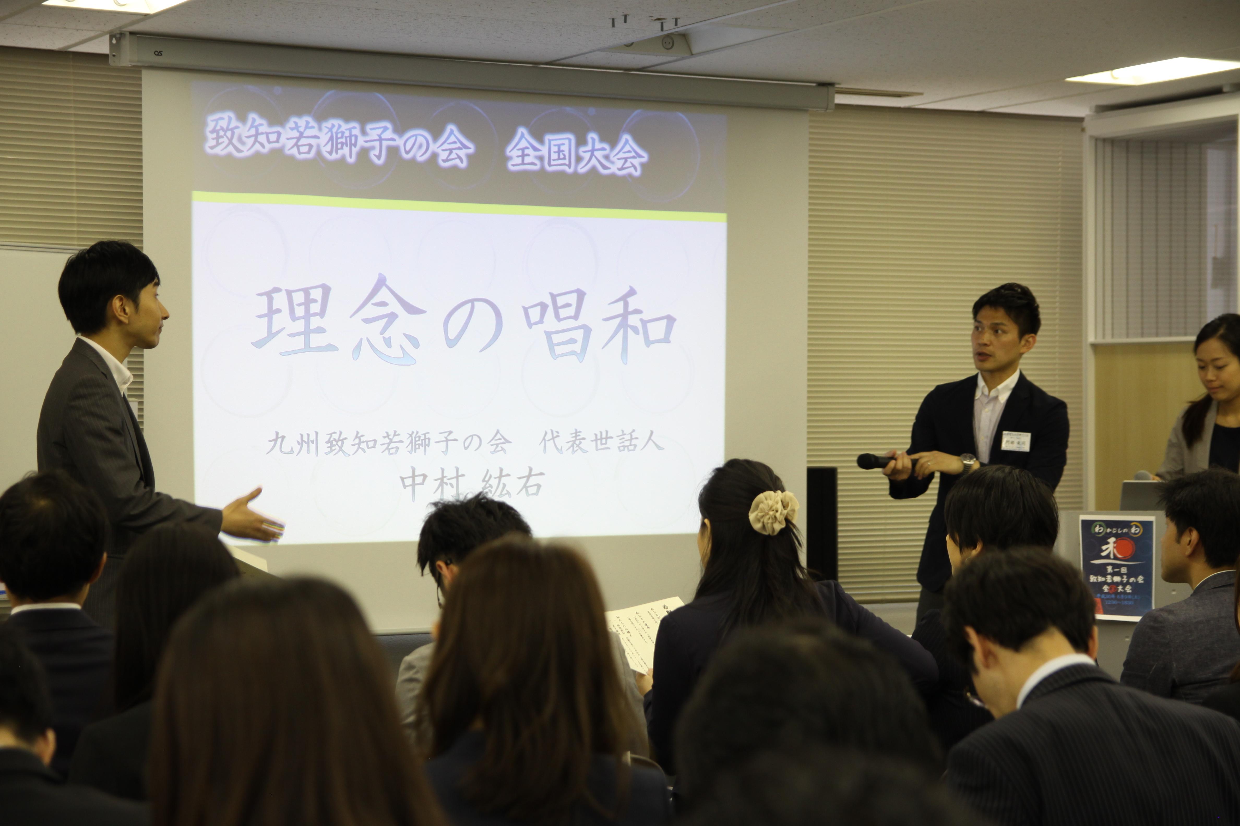 IMG 4604 - 関東若獅子の会、記念すべき第100回