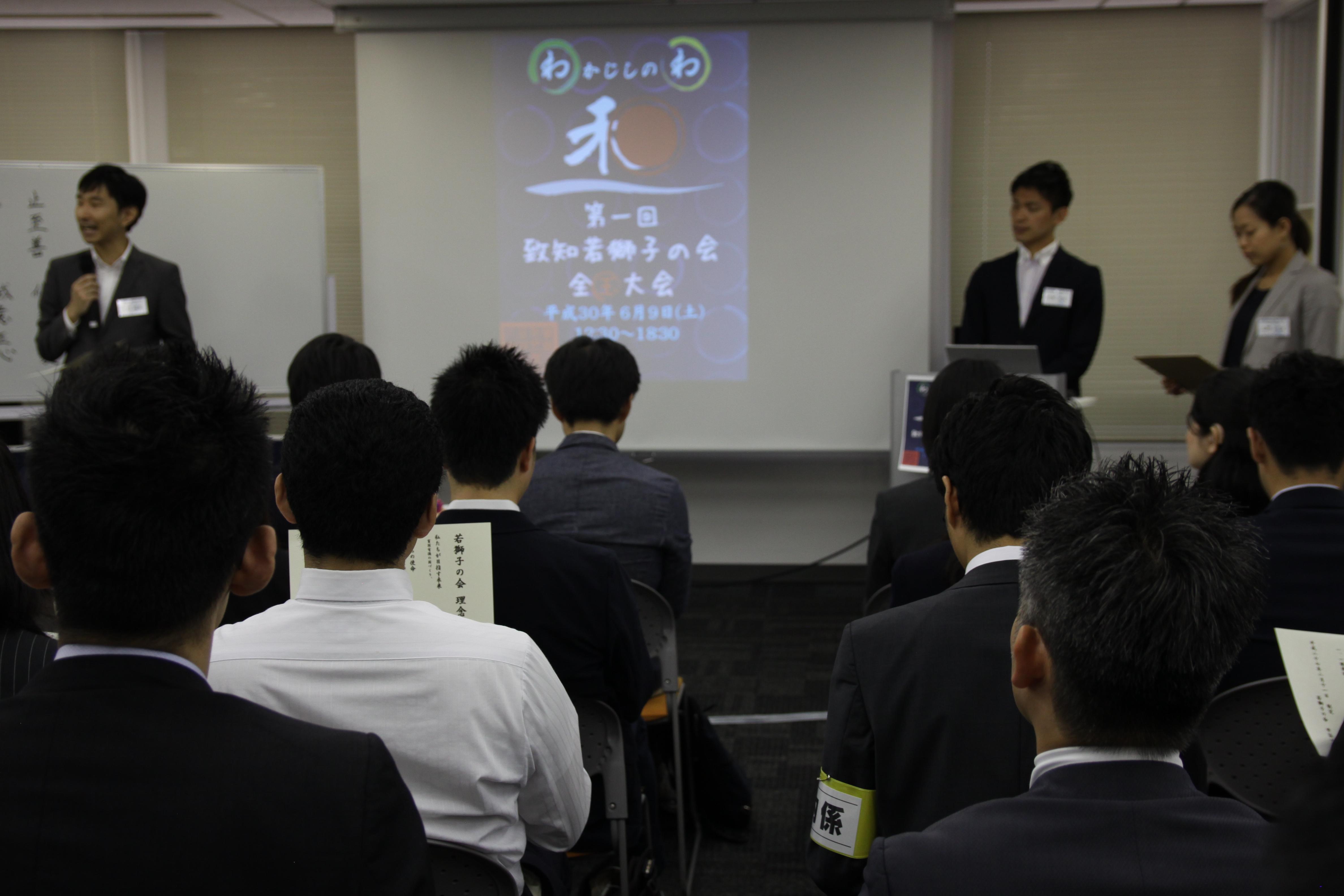 IMG 4609 - 関東若獅子の会、記念すべき第100回