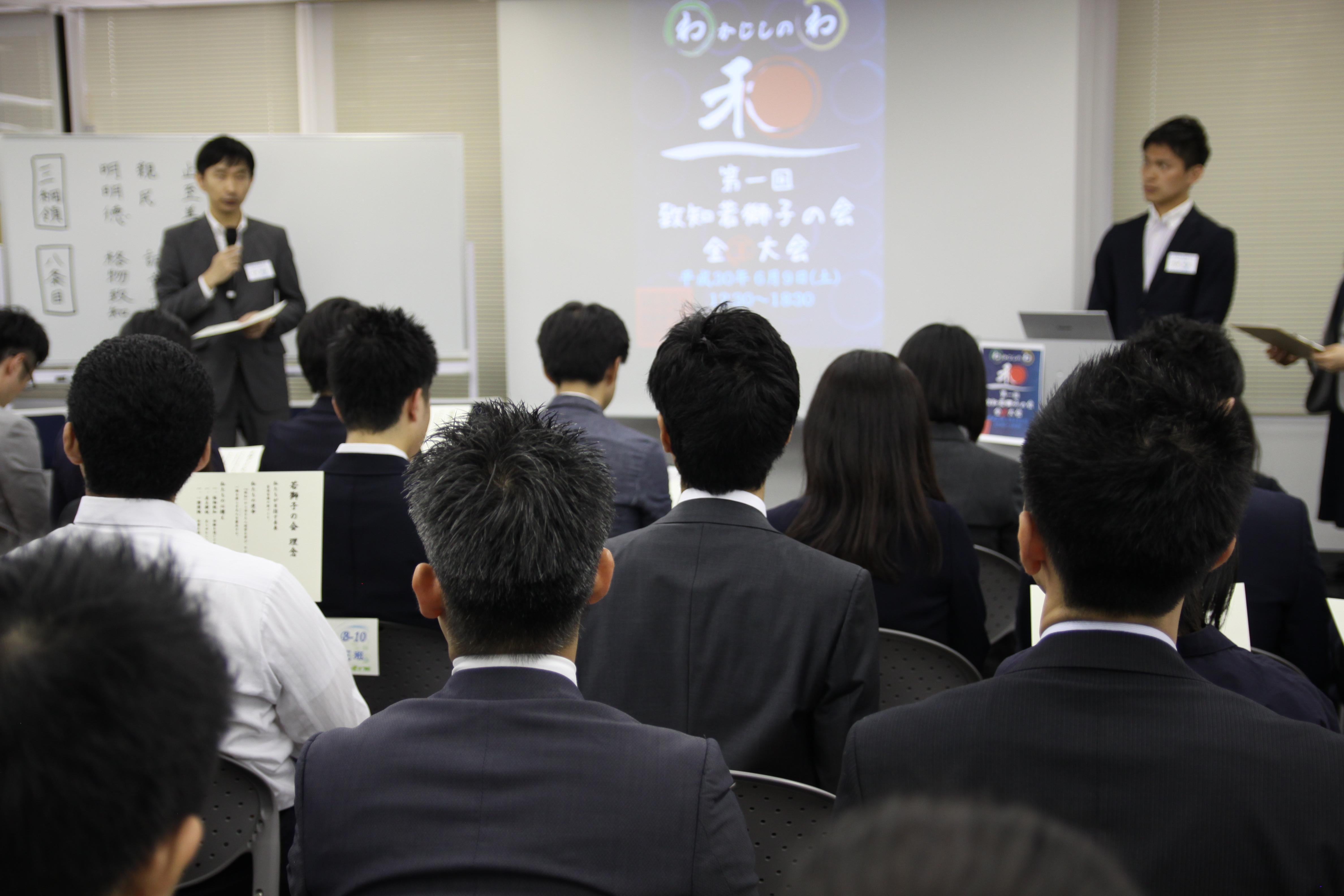 IMG 4610 - 関東若獅子の会、記念すべき第100回