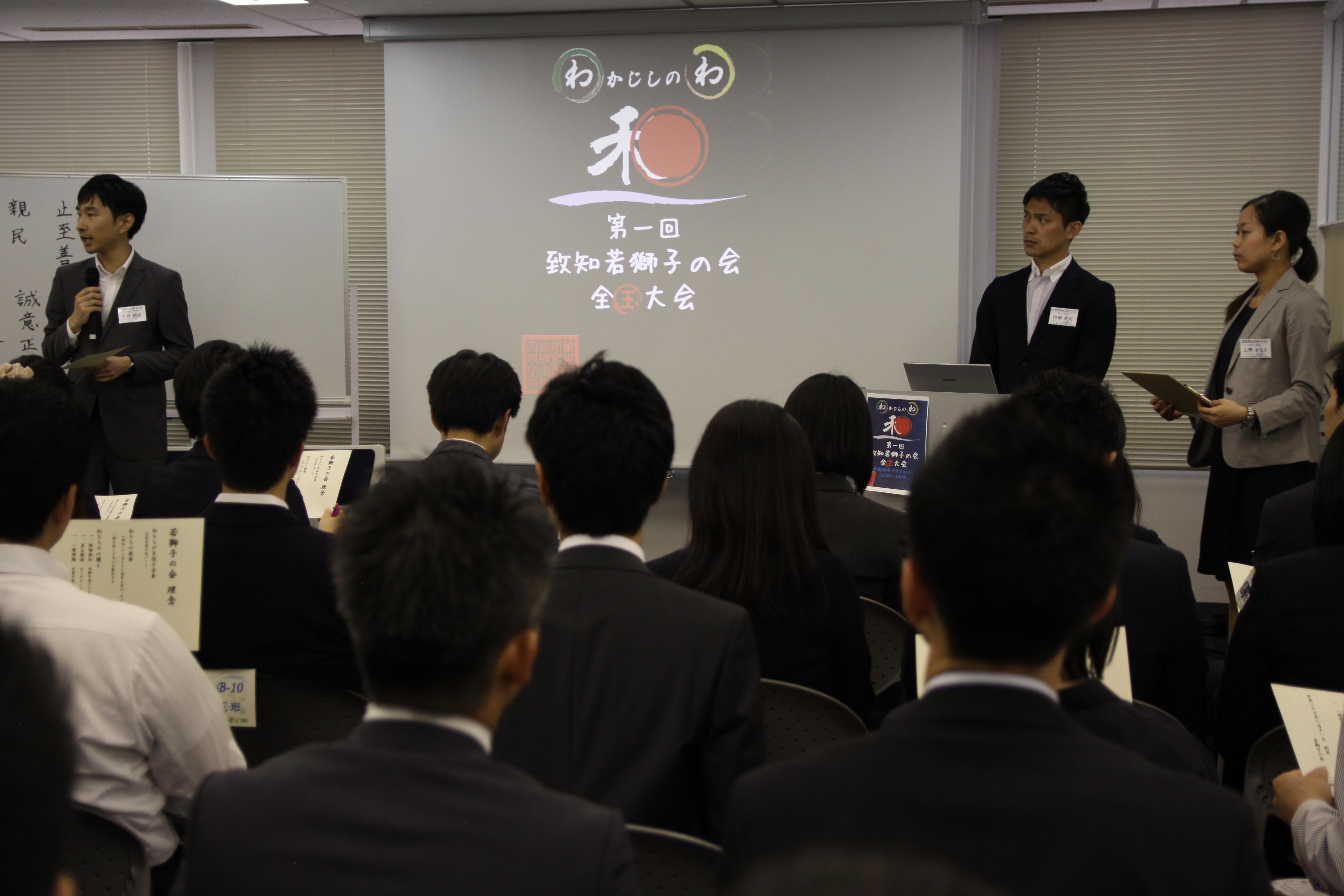 IMG 4611 - 関東若獅子の会、記念すべき第100回
