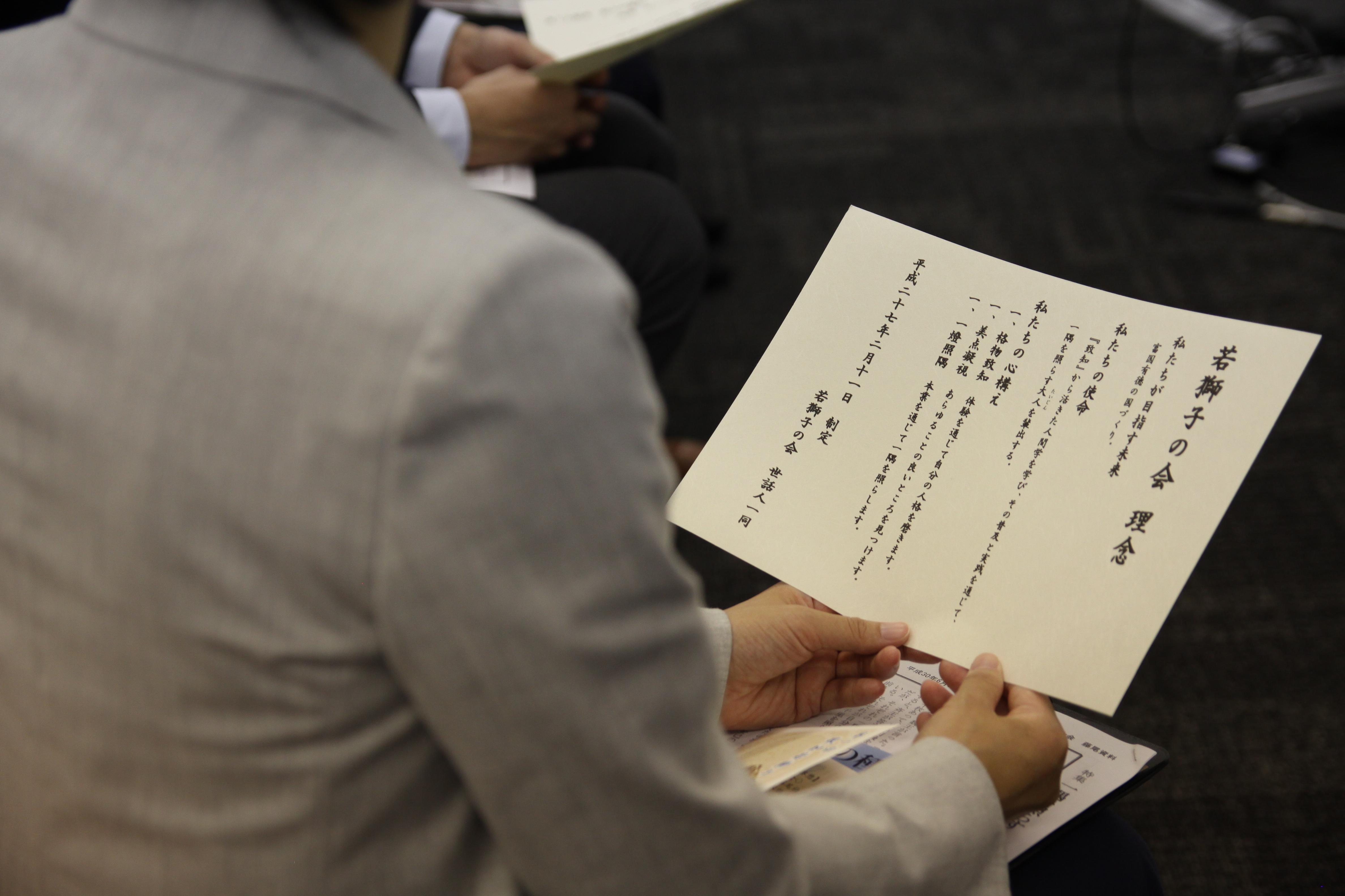 IMG 4613 - 関東若獅子の会、記念すべき第100回