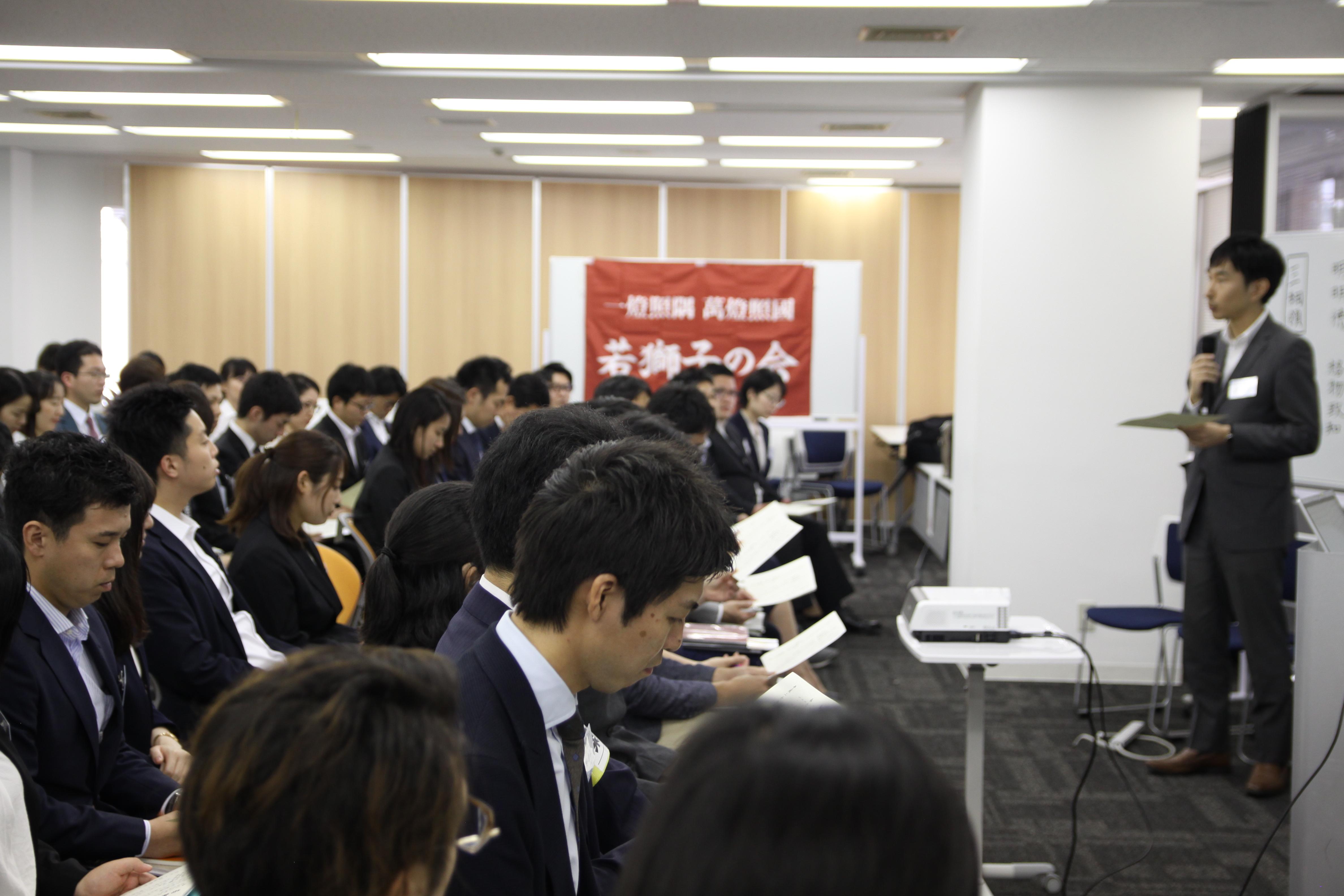 IMG 4618 - 関東若獅子の会、記念すべき第100回