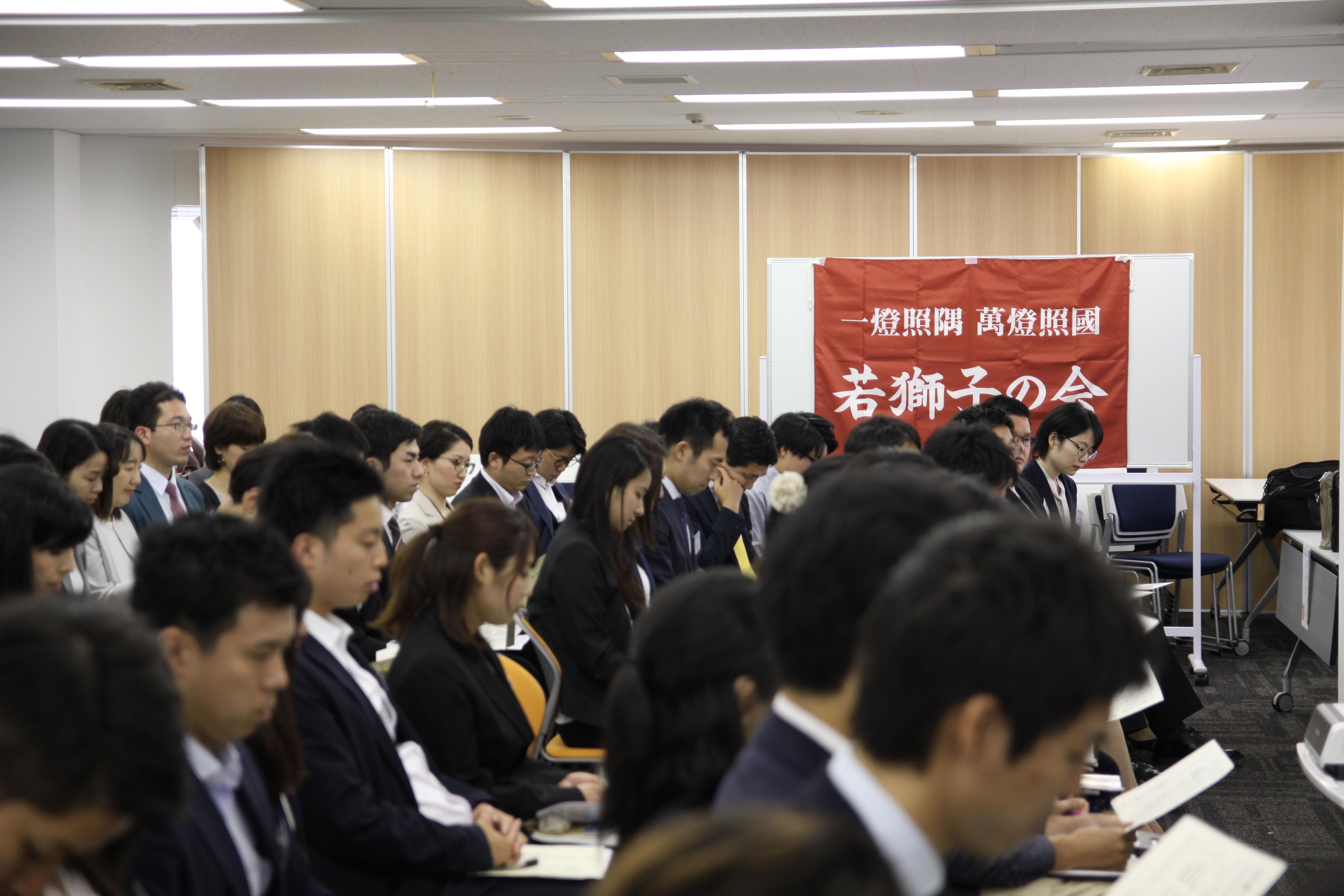 IMG 4619 - 関東若獅子の会、記念すべき第100回