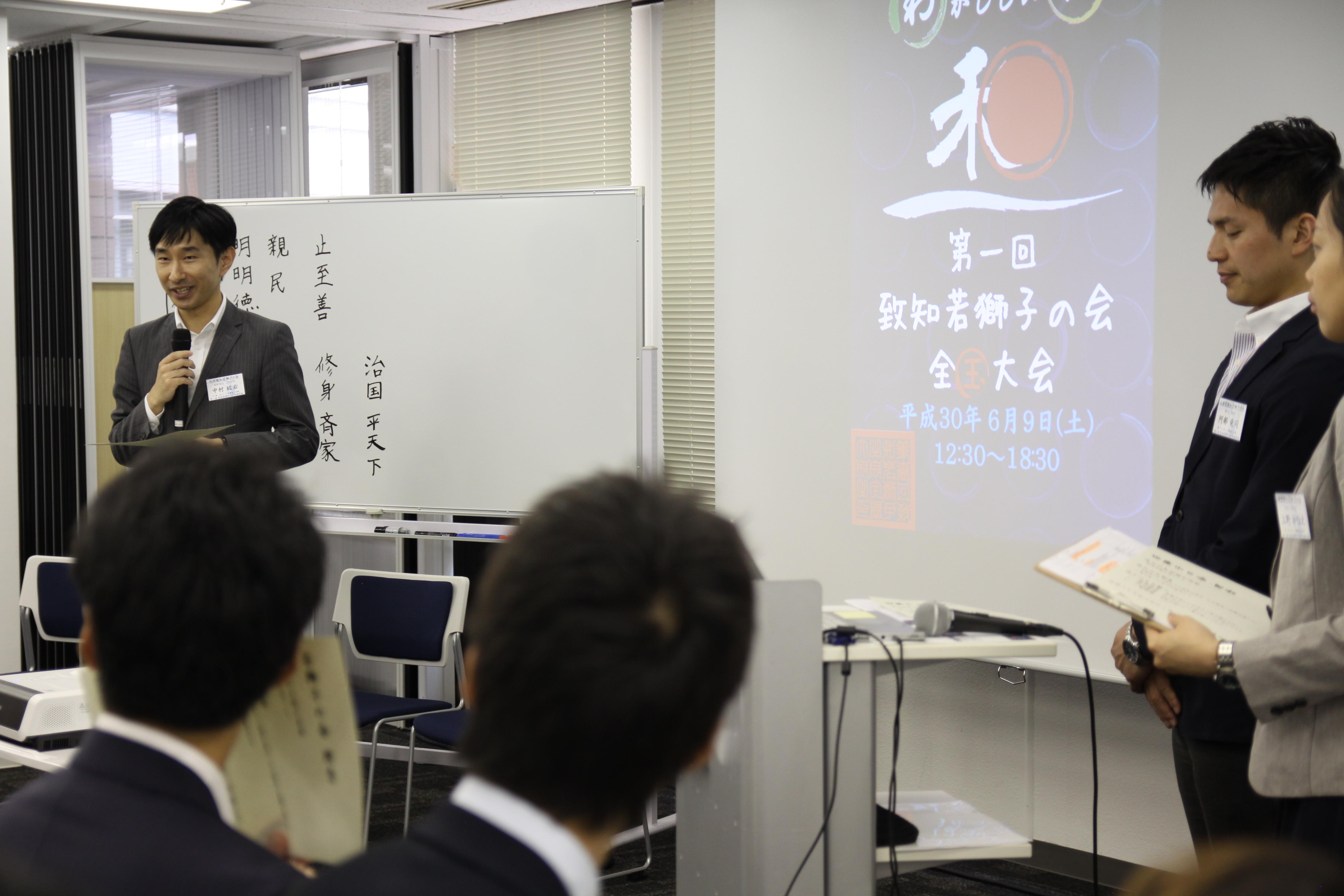 IMG 4622 - 関東若獅子の会、記念すべき第100回