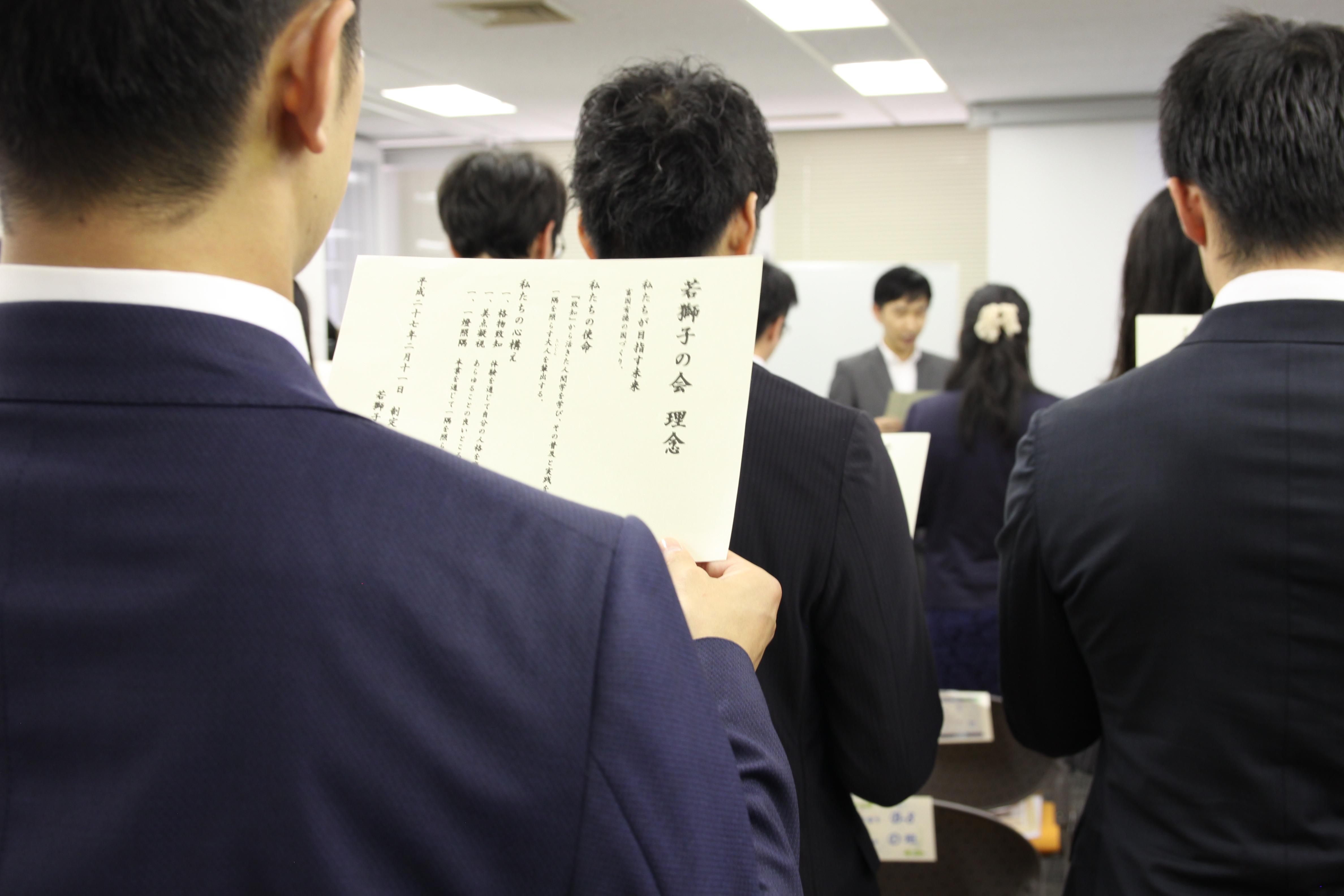 IMG 4626 - 関東若獅子の会、記念すべき第100回