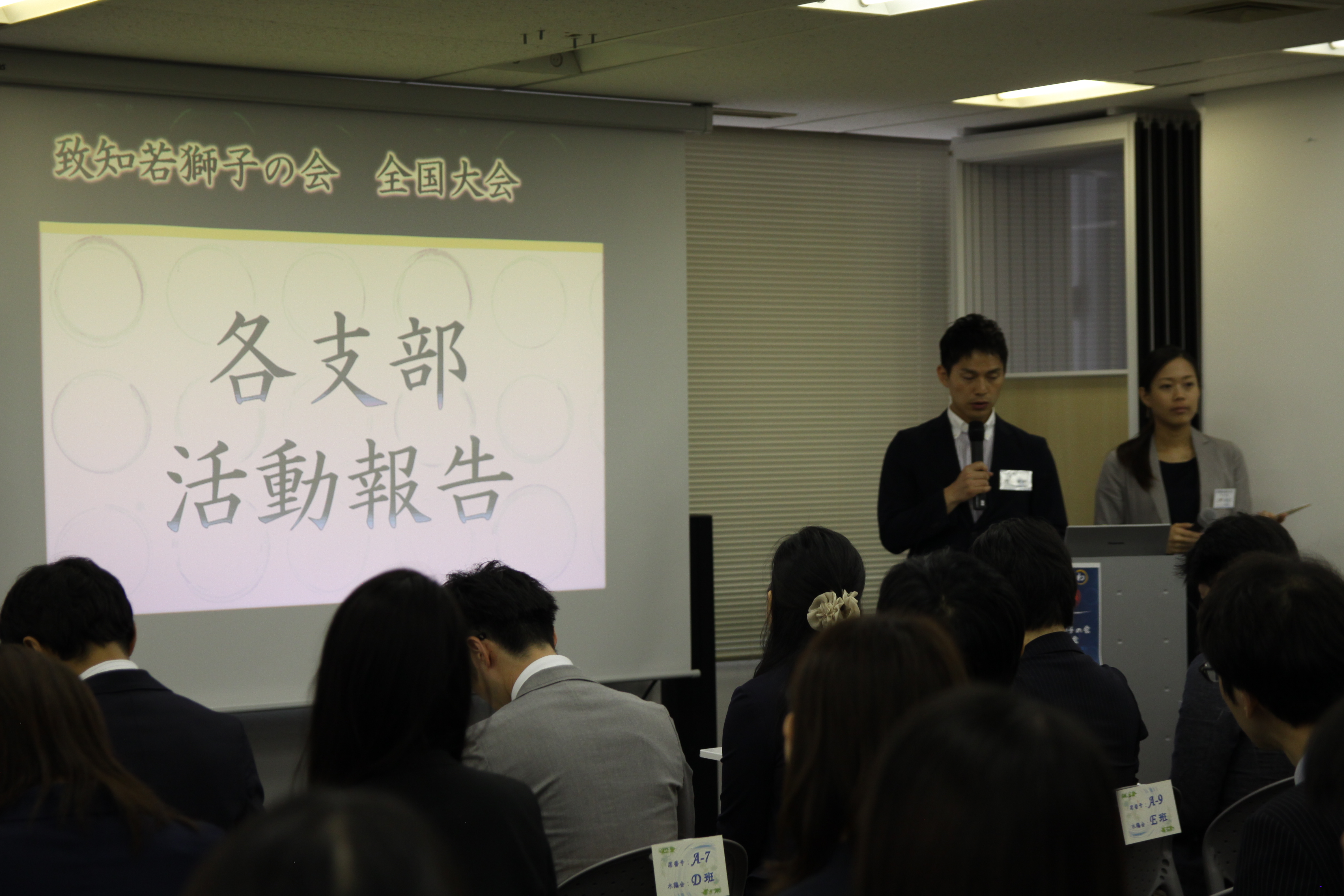 IMG 4627 - 関東若獅子の会、記念すべき第100回
