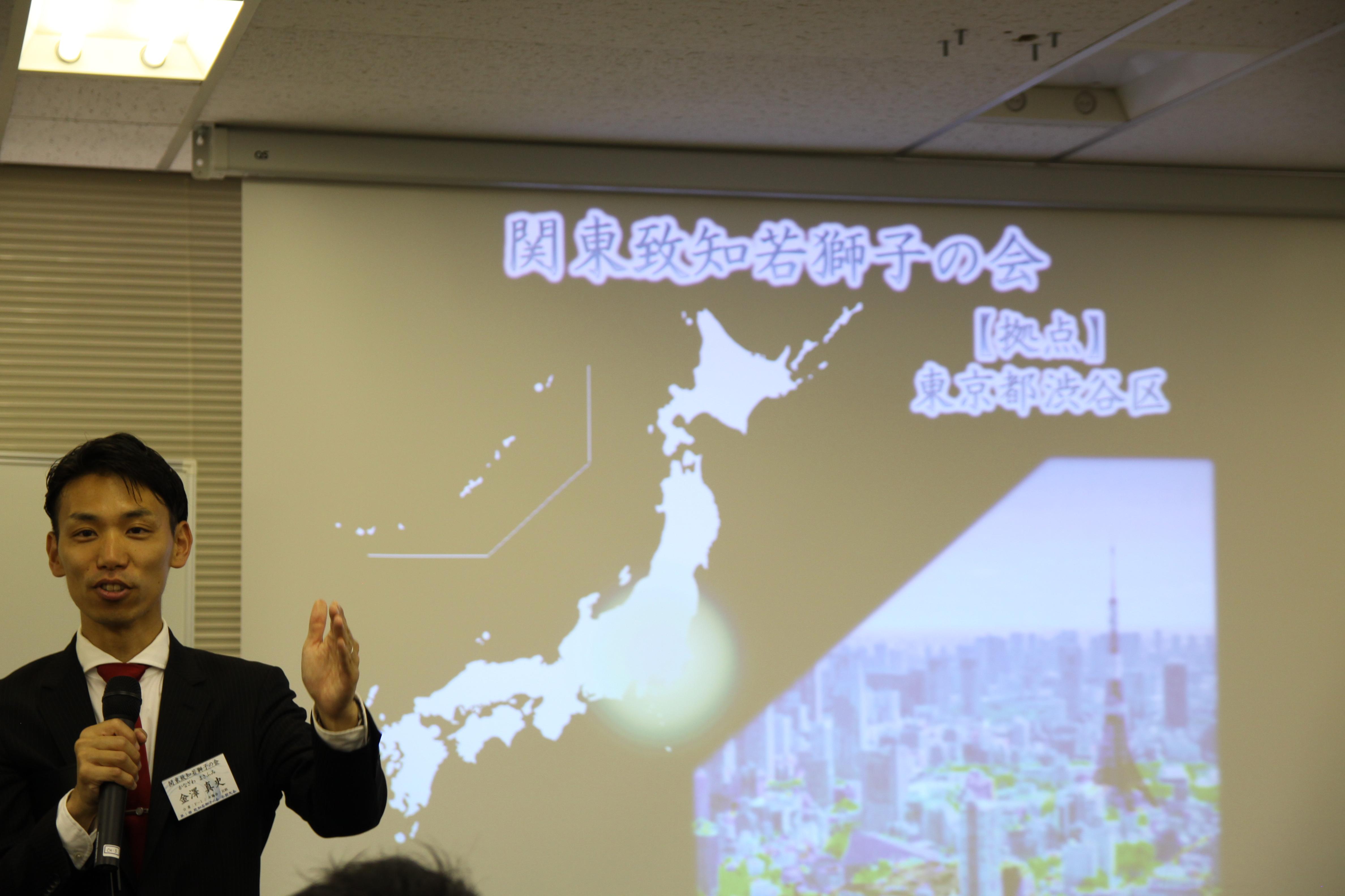 IMG 4634 - 関東若獅子の会、記念すべき第100回