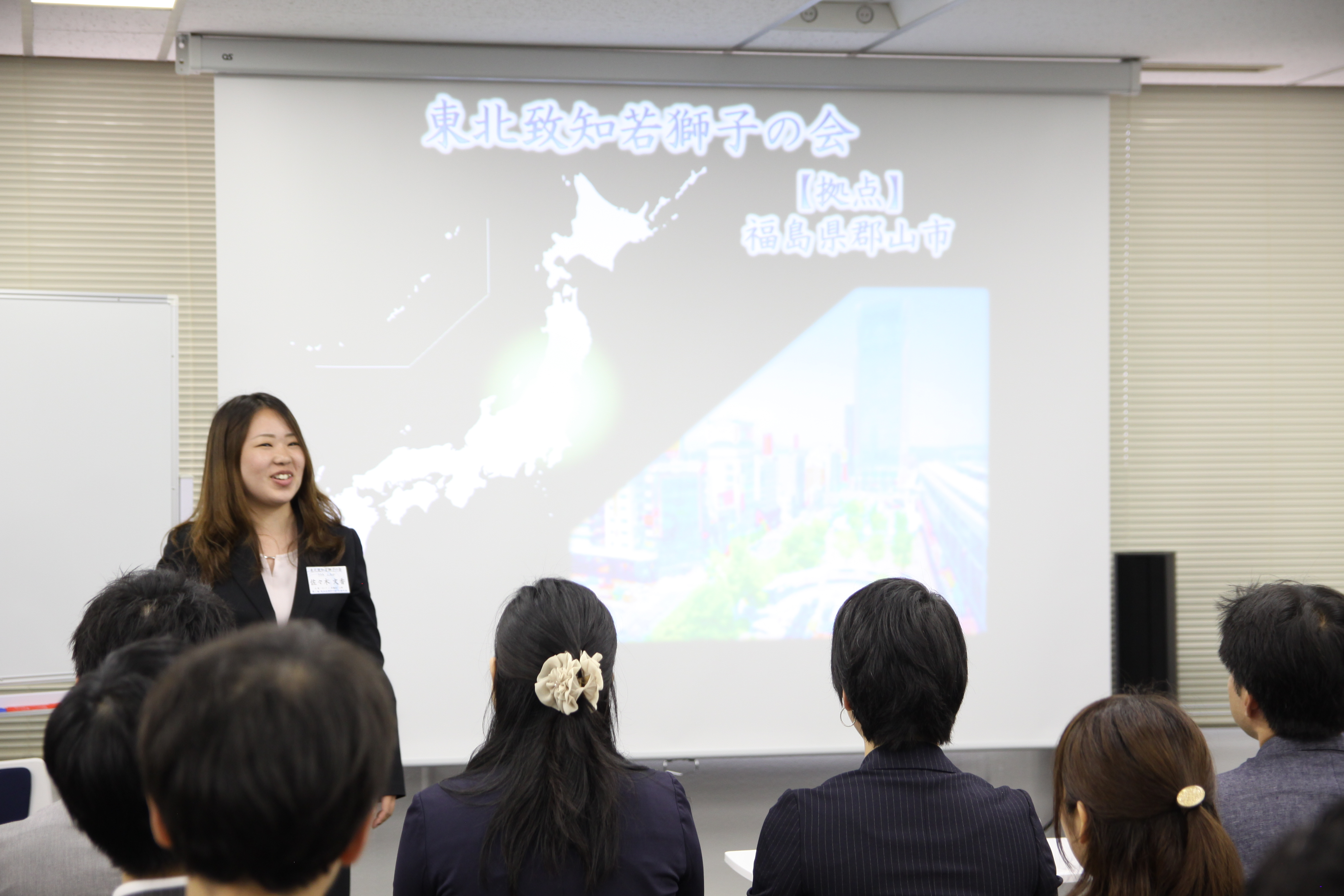 IMG 4639 - 関東若獅子の会、記念すべき第100回