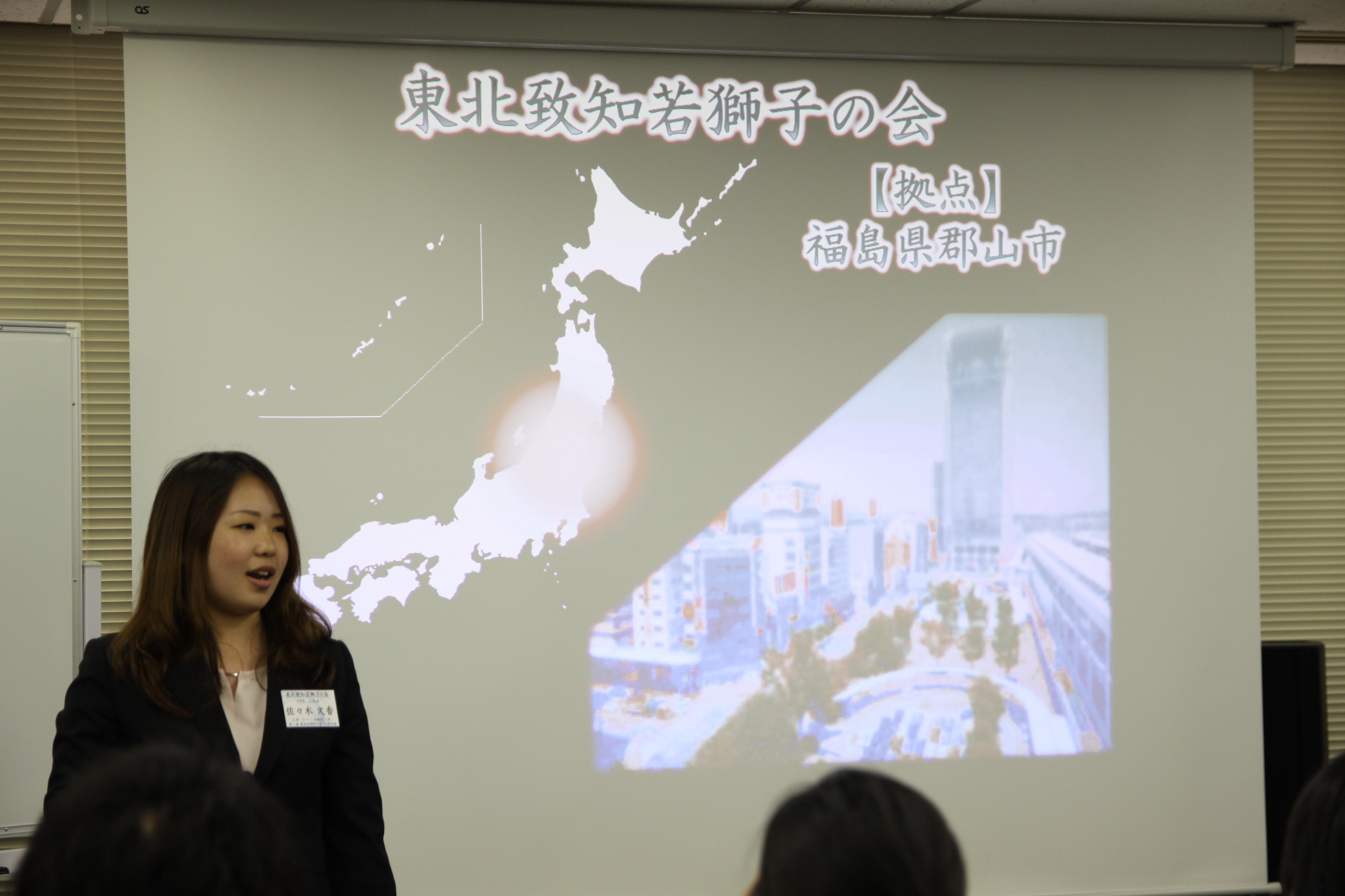IMG 4640 - 関東若獅子の会、記念すべき第100回