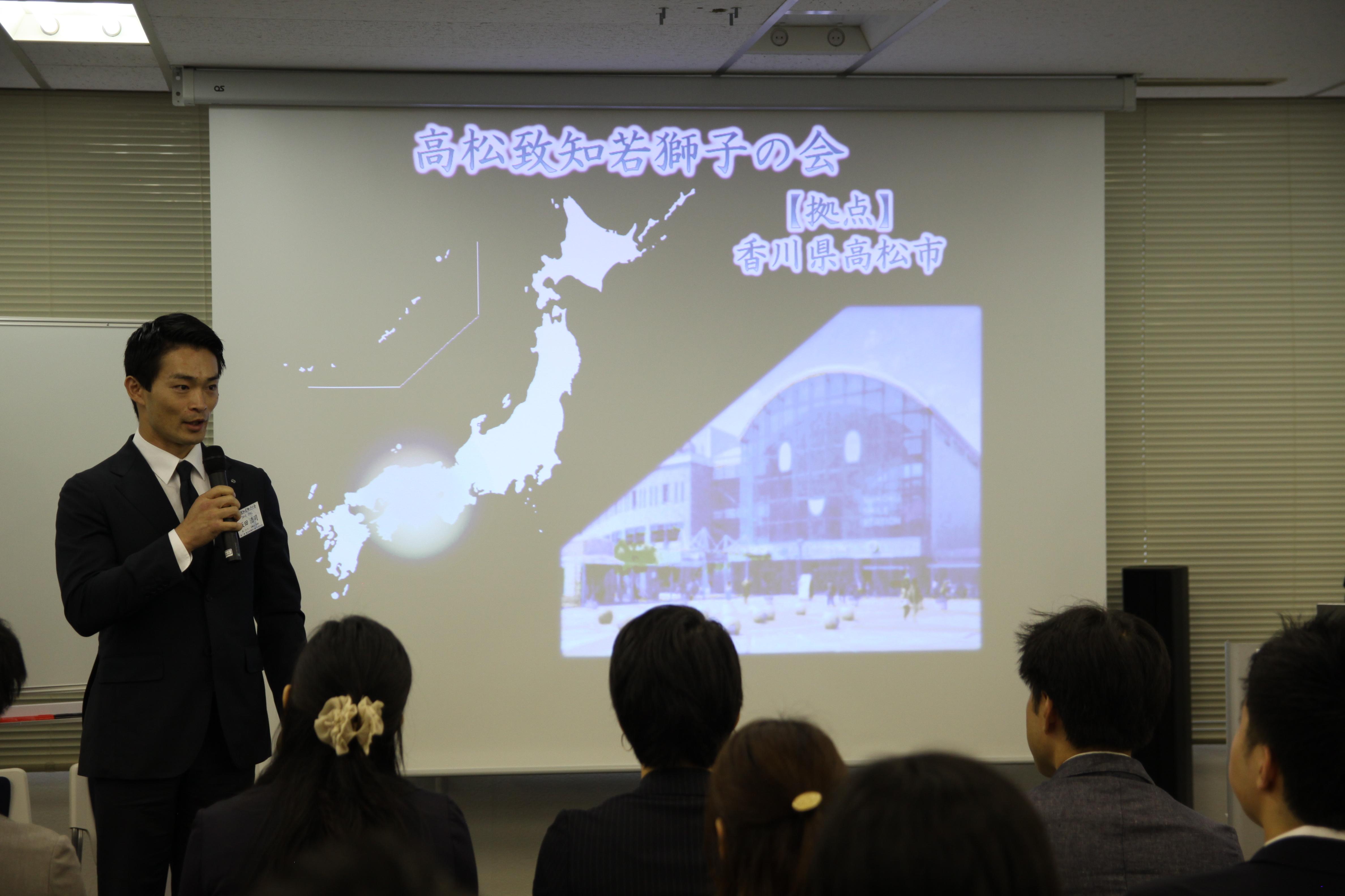 IMG 4650 - 関東若獅子の会、記念すべき第100回