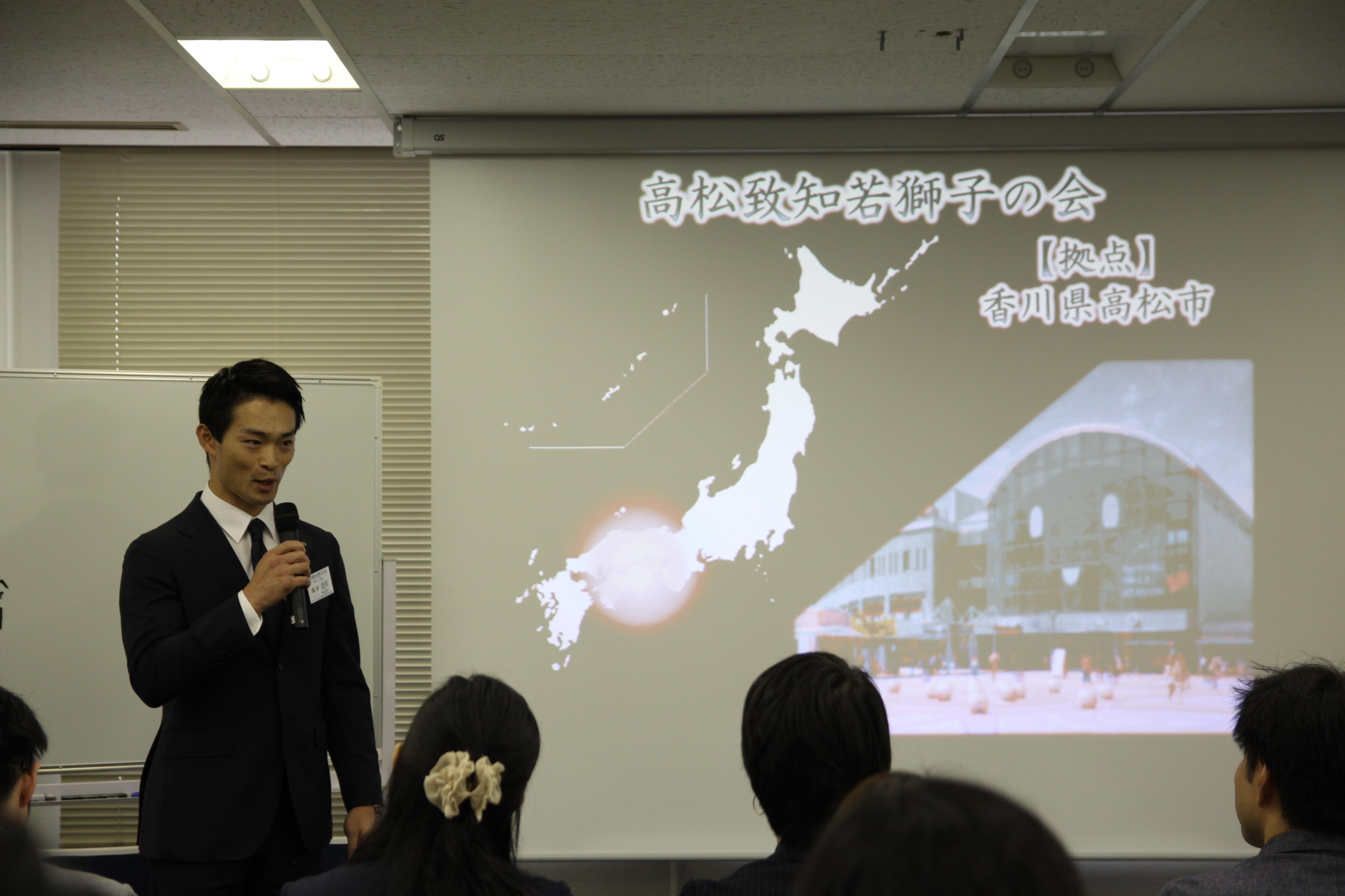 IMG 4655 - 関東若獅子の会、記念すべき第100回