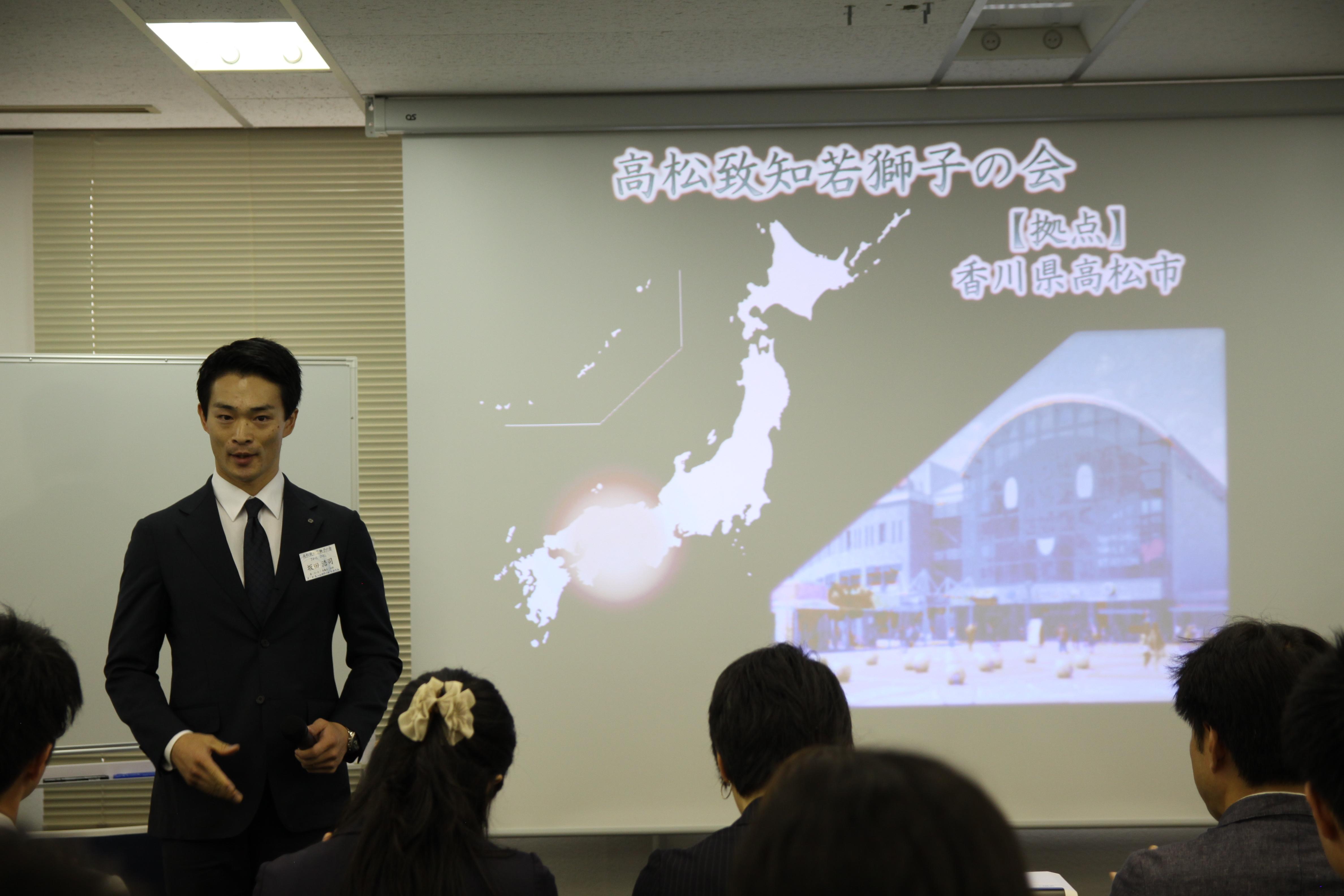 IMG 4657 - 関東若獅子の会、記念すべき第100回