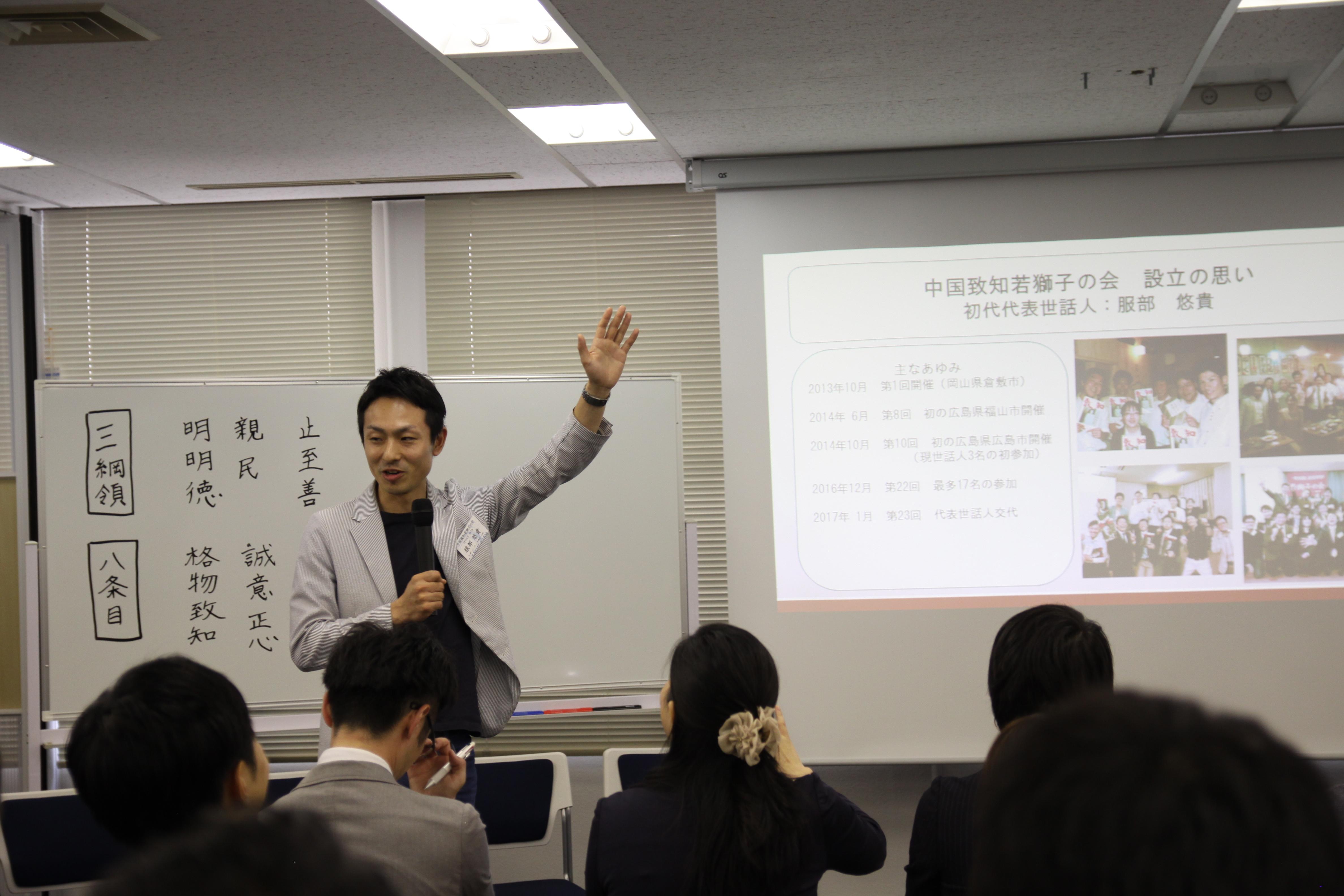 IMG 4666 - 関東若獅子の会、記念すべき第100回