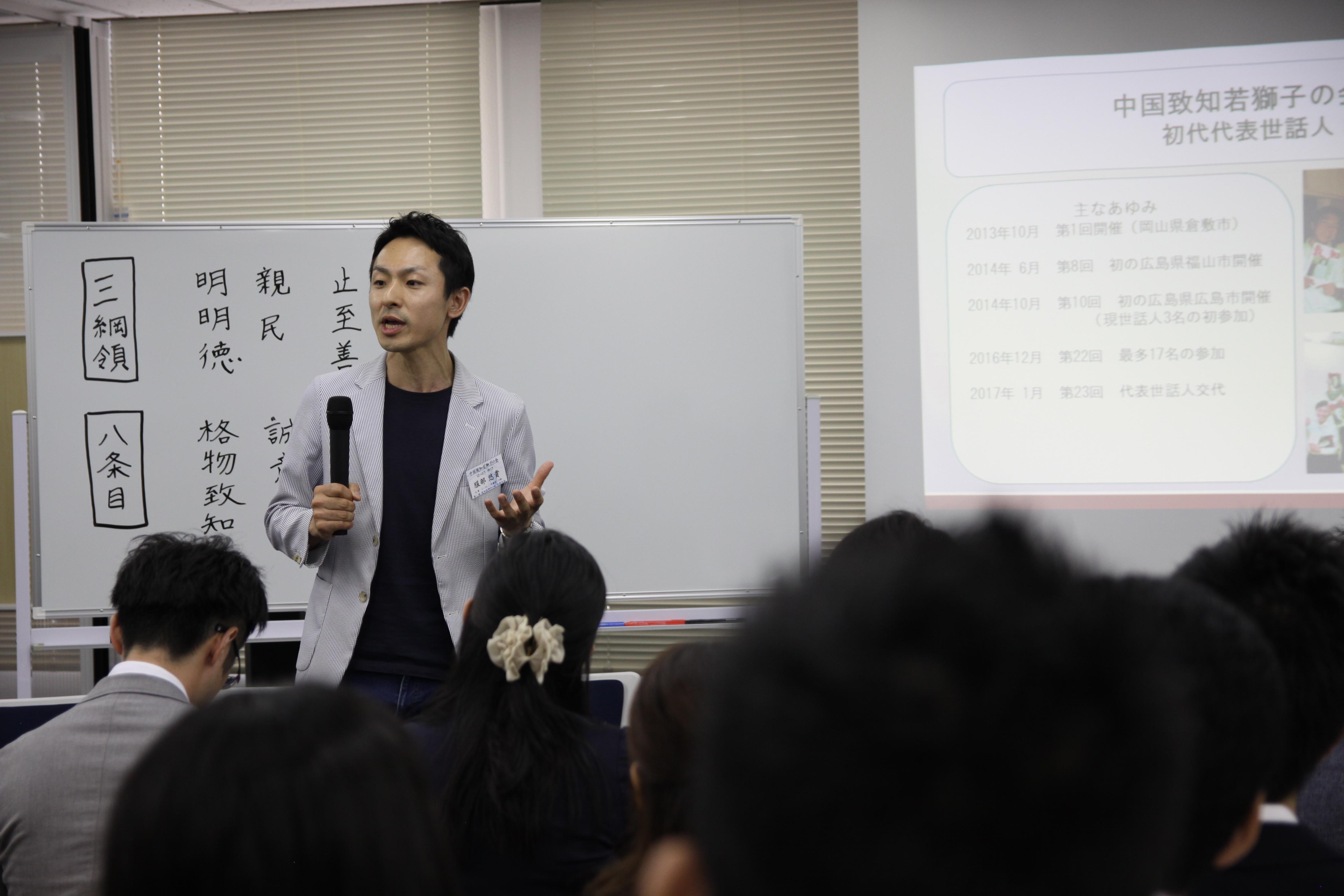 IMG 4672 - 関東若獅子の会、記念すべき第100回