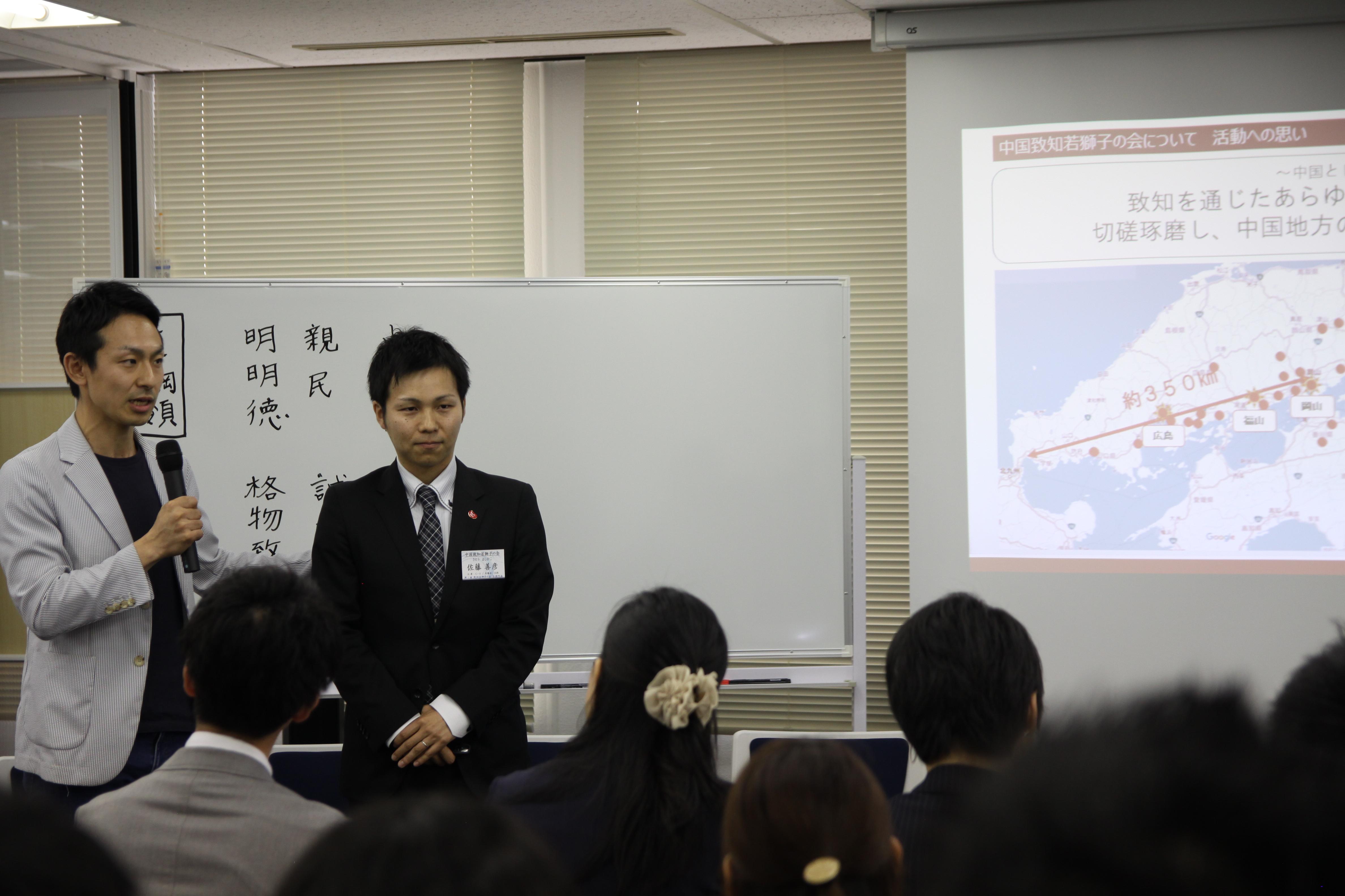 IMG 4685 - 関東若獅子の会、記念すべき第100回