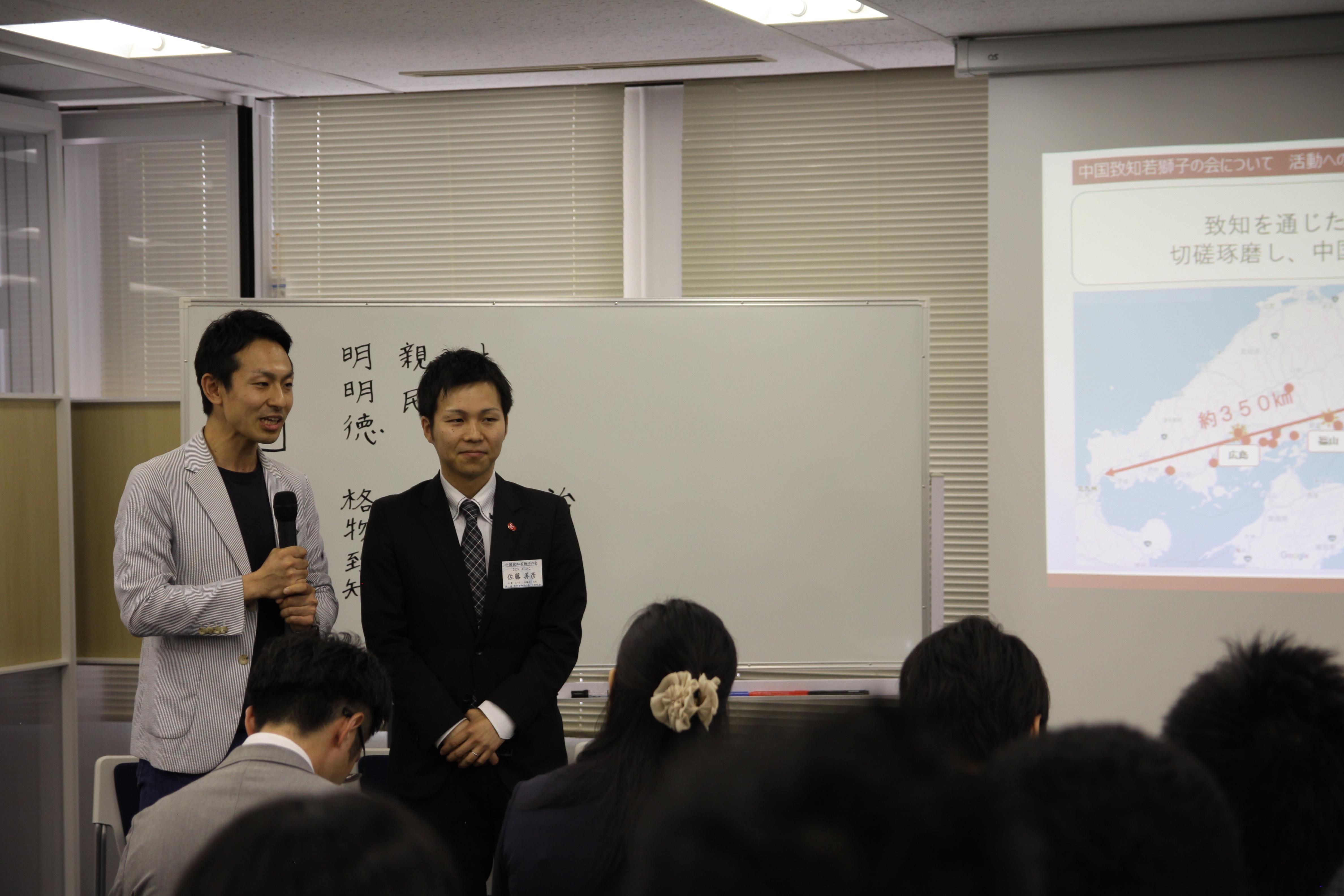 IMG 4686 - 関東若獅子の会、記念すべき第100回