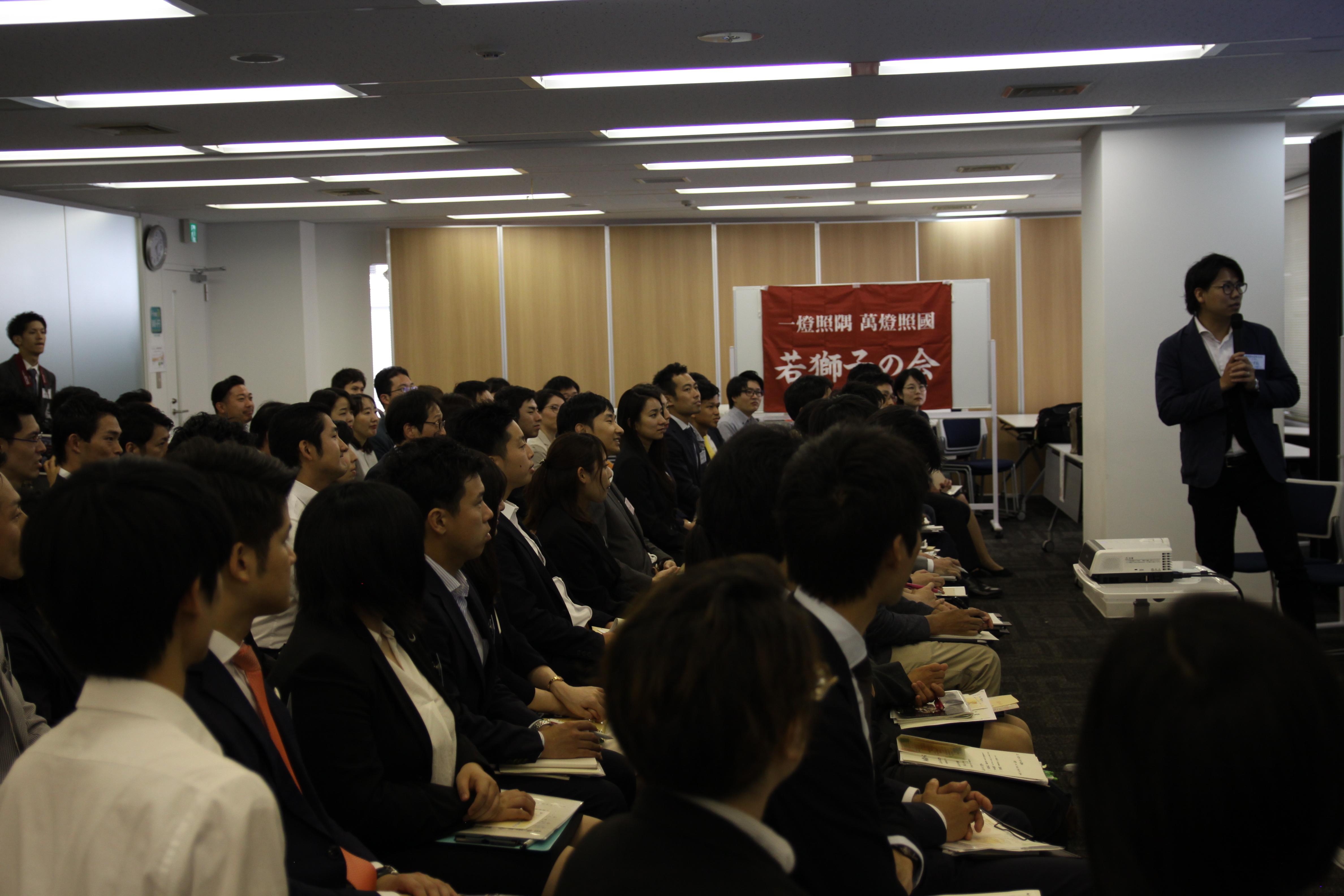 IMG 4694 - 関東若獅子の会、記念すべき第100回